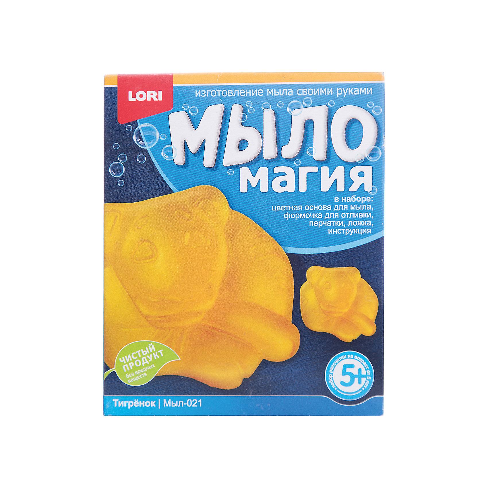МылоМагия ТигренокСоздание мыла<br>Основа для мыла емкость для растапливания, форма для заливки мыльного раствора, пищевой краситель, пипетка, перчатки, ложка инструкция<br><br>Ширина мм: 40<br>Глубина мм: 135<br>Высота мм: 113<br>Вес г: 350<br>Возраст от месяцев: 60<br>Возраст до месяцев: 84<br>Пол: Унисекс<br>Возраст: Детский<br>SKU: 5032305