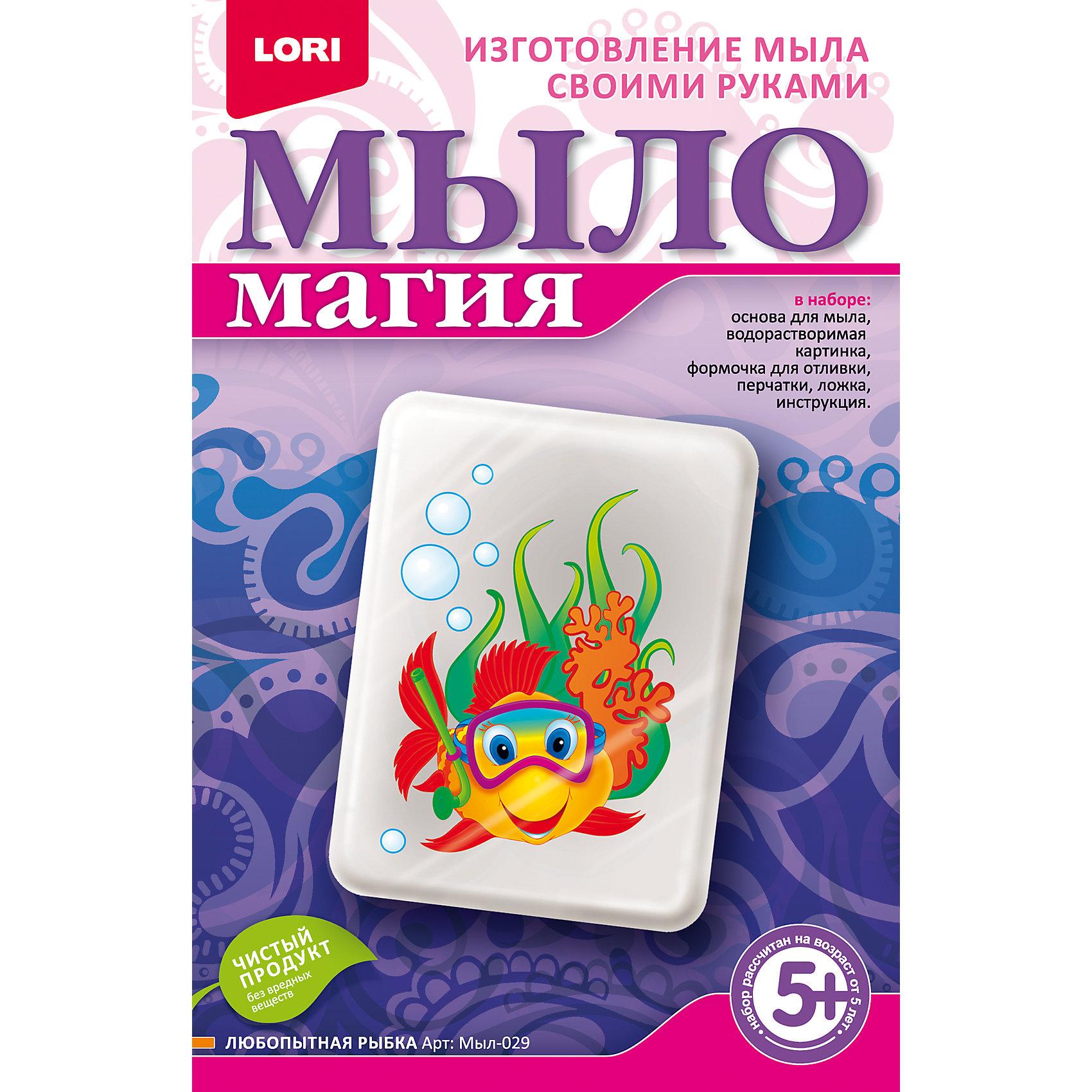 LORI МылоМагия Любопытная рыбка клубничный пищевой гелевый краситель дешево