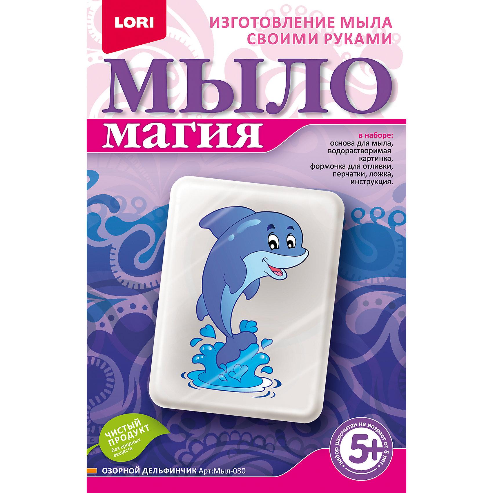 МылоМагия Озорной дельфинчикМылоМагия Озорной дельфинчик, LORI (Лори)<br><br>Характеристики:<br><br>• создайте мыло своими руками<br>• яркий рисунок дельфина<br>• в комплекте: прозрачная мыльная основа (50 гр.), матовая мыльная основа (50 гр.), водорастворимая бумага, форма для отливки, пипетка, ложка, перчатки, инструкция<br>• размер упаковки: 20,8х13,5х4 см<br>• вес: 130 грамм<br><br>Мыловарение - очень интересное занятие, которое, к тому же, поможет приучить ребенка к гигиене. С помощью набора от Lori можно изготовить настоящее мыло с изображением забавного дельфина. В набор входят все составляющие мыла, инструменты, обеспечивающие безопасность и подробная инструкция. С этим мылом всегда приятно мыть руки!<br><br>МылоМагия Озорной дельфинчик, LORI (Лори) вы можете купить в нашем интернет-магазине.<br><br>Ширина мм: 40<br>Глубина мм: 135<br>Высота мм: 208<br>Вес г: 650<br>Возраст от месяцев: 60<br>Возраст до месяцев: 84<br>Пол: Женский<br>Возраст: Детский<br>SKU: 5032308