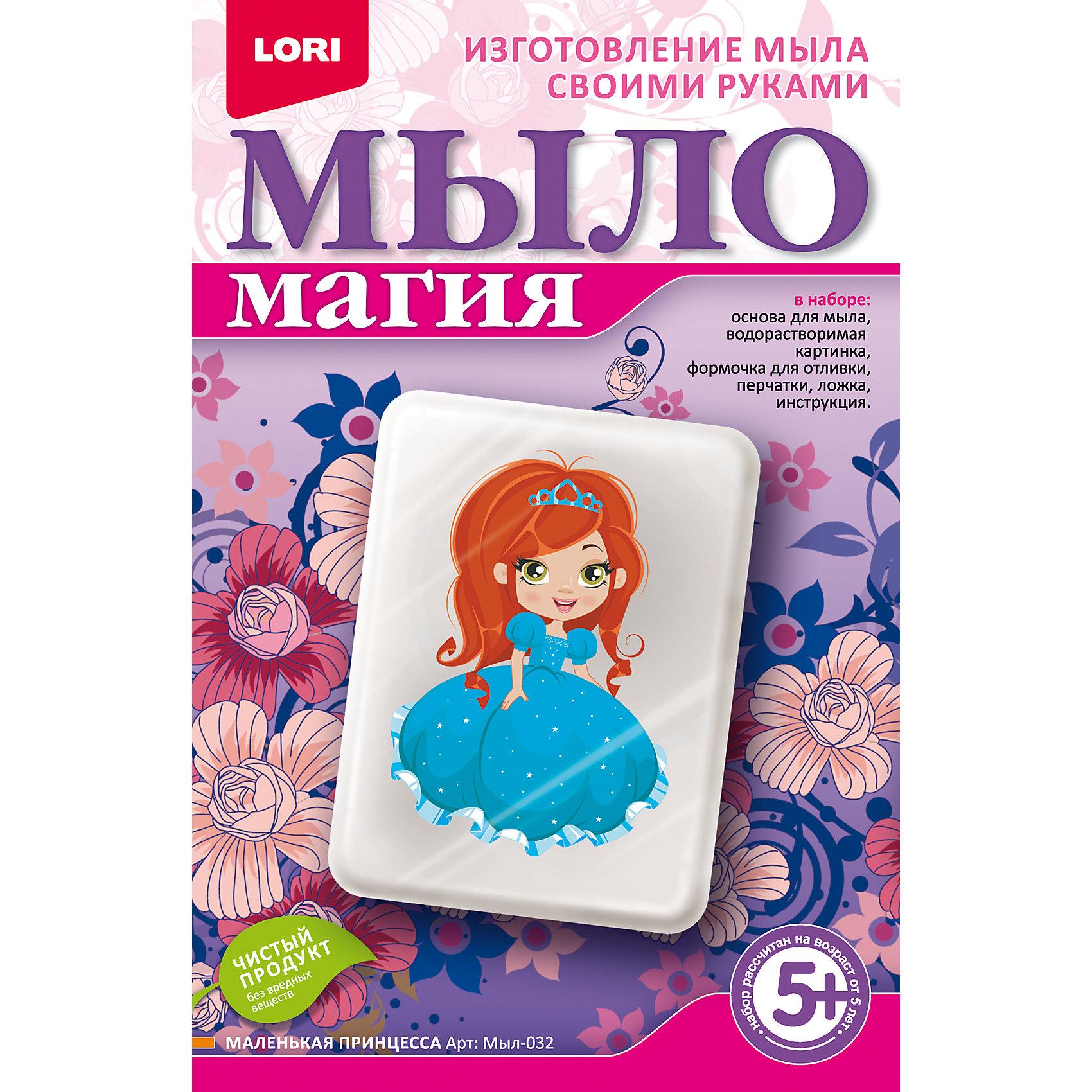 МылоМагия Маленькая принцессаНаборы для создания мыла<br>Основа для мыла емкость для растапливания, форма для заливки мыльного раствора, водорастворимая бумага, пищевой краситель, пипетка, перчатки, ложка инструкция<br><br>Ширина мм: 40<br>Глубина мм: 135<br>Высота мм: 208<br>Вес г: 650<br>Возраст от месяцев: 60<br>Возраст до месяцев: 84<br>Пол: Унисекс<br>Возраст: Детский<br>SKU: 5032310