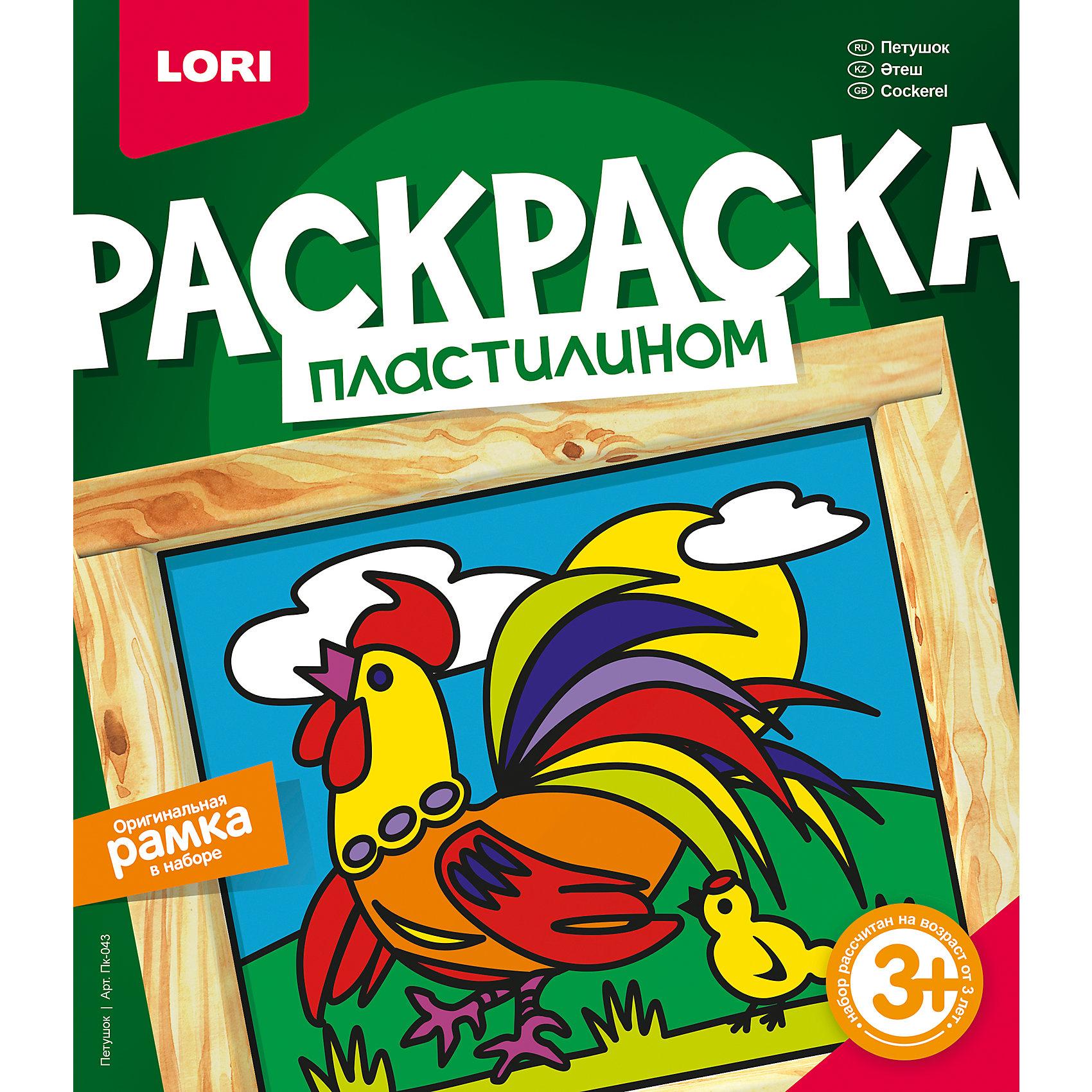 Раскраска пластилином ПетушокРаскраска пластилином Петушок, LORI (Лори)<br><br>Характеристики:<br><br>• яркие цвета<br>• рамка в комплекте<br>• размер упаковки: 20х23х4 см<br>• вес: 242 грамма<br>• в комплекте: картинка-основа, пластилин, стек, рамка, инструкция<br><br>Создать живописную объемную картинку очень просто, особенно если у вас есть набор от Lori, в котором вы найдете всё самое необходимое. Для создания поделки нужно нанести пластилин на белую картинку, используя лишь свою фантазию. Удобный стек поможет ребенку отделить необходимое количество пластилина. Готовую работу можно поместить в самодельную рамку, входящую в комплект. Такое творчество хорошо развивает мелкую моторику, художественный вкус и аккуратность. Яркий петушок станет прекрасным украшением детской комнаты!<br><br>Раскраску пластилином Петушок, LORI (Лори) вы можете купить в нашем интернет-магазине.<br><br>Ширина мм: 40<br>Глубина мм: 200<br>Высота мм: 230<br>Вес г: 5546<br>Возраст от месяцев: 36<br>Возраст до месяцев: 84<br>Пол: Унисекс<br>Возраст: Детский<br>SKU: 5032312