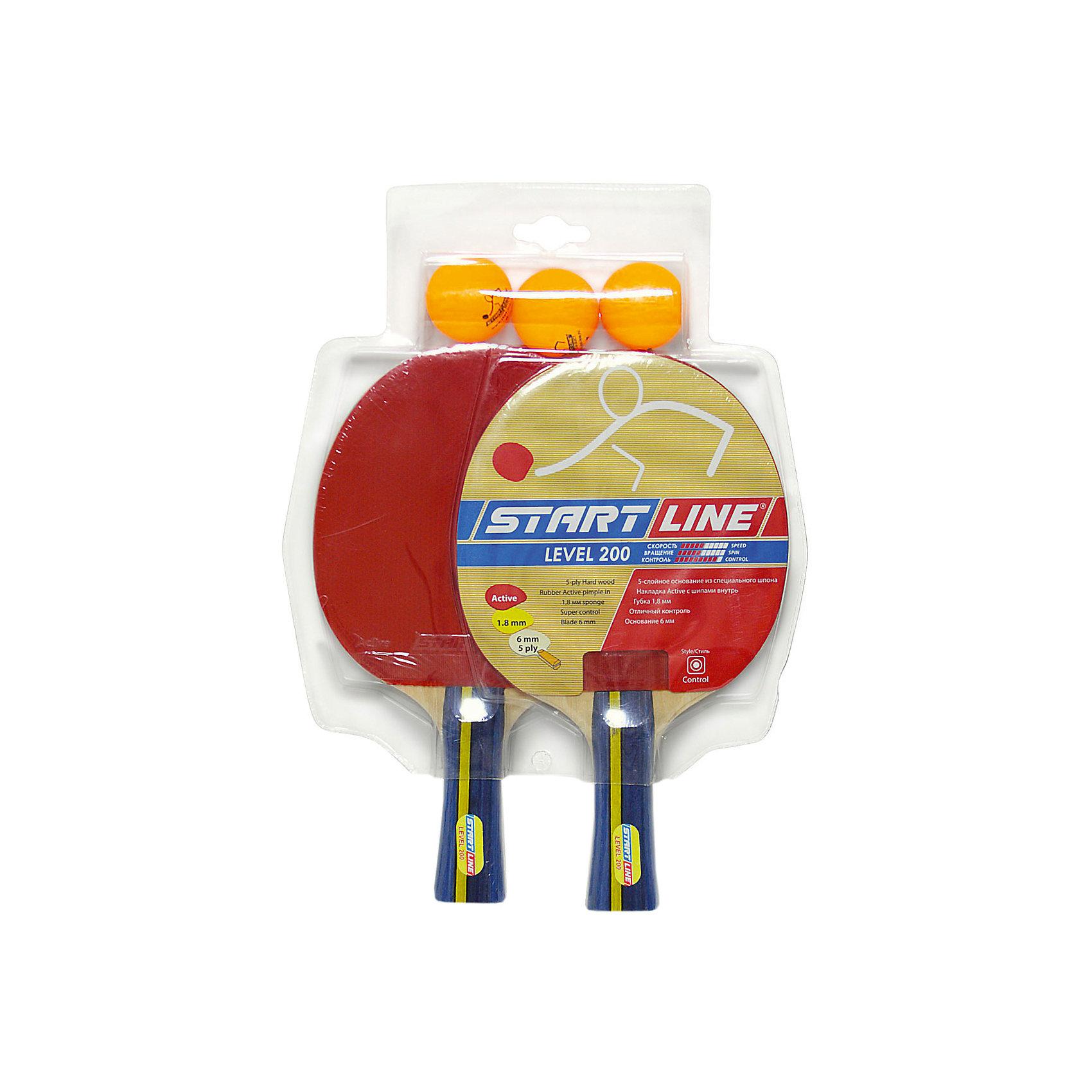 - Набор теннисных ракеток Level 200 2шт, мячи Club Select, 3 шт