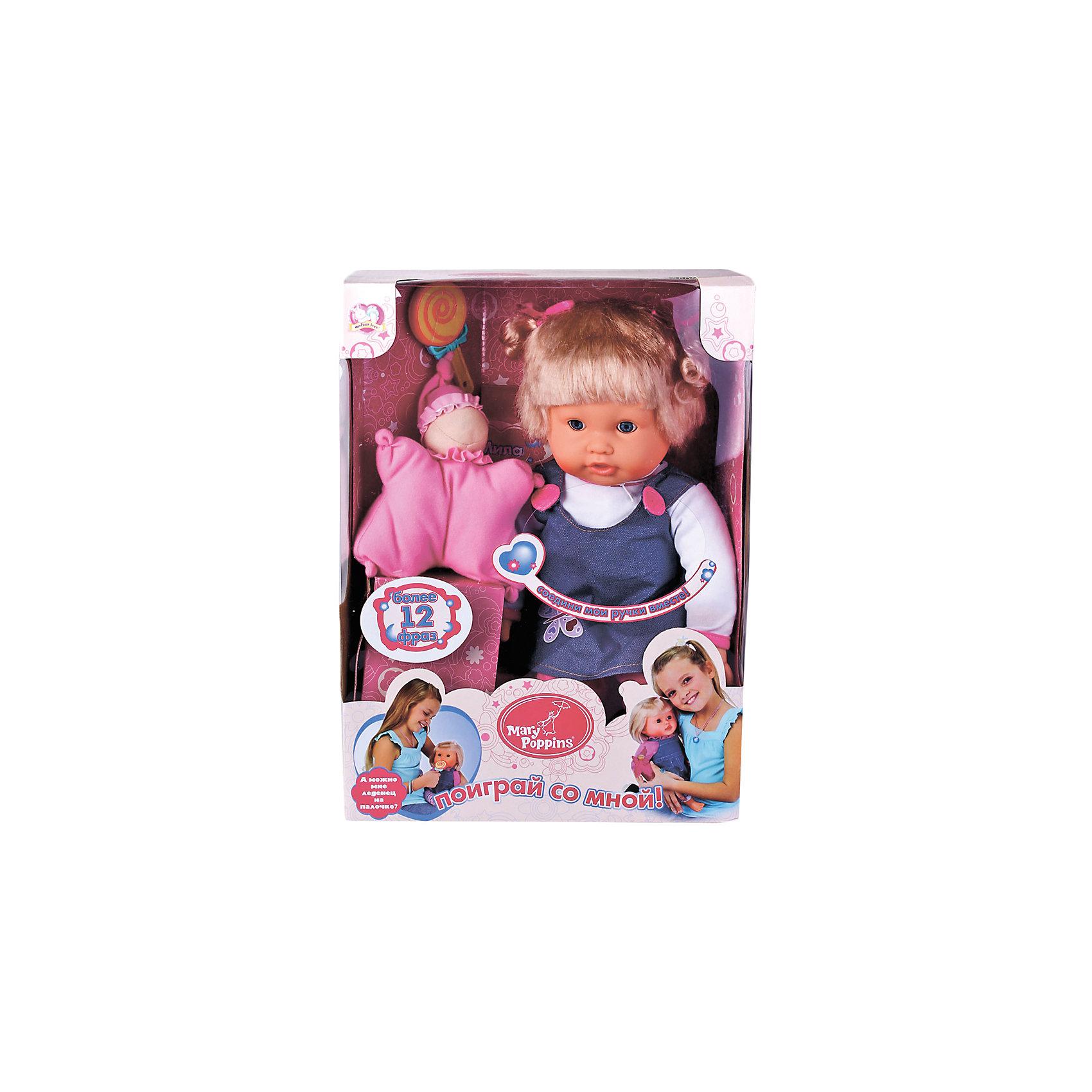 Mary Poppins Интерактивная кукла Я считаю пальчики, Mary Poppins mary poppins интерактивная кукла я считаю пальчики mary poppins