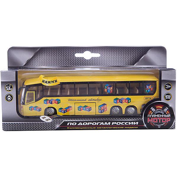 Школьный автобус, 1:32, со светом и звуком, Пламенный моторМашинки<br>Машинки – безусловные фавориты среди игрушек всех маленьких мальчиков. Специальные машины – особенная часть домашнего гаража юного автомеханика. Машины от компании Пламенный мотор обладают способностью издавать звуковые и световые эффекты, которые придутся по душе даже самым капризным малышам. У каждой машинки есть внутренний инерционный механизм, приводящий модель в движение. Материалы, использованные при изготовлении товара, абсолютно безопасны и отвечают всем международным требованиям по качеству.<br><br>Дополнительные характеристики:<br><br>материал: пластик;<br>цвет: разноцветный;<br>масштаб: 1:32.<br><br>Школьный автобус со светом и звуком от компании Пламенный мотор можно приобрести в нашем магазине.<br>Ширина мм: 489; Глубина мм: 343; Высота мм: 362; Вес г: 288; Возраст от месяцев: 36; Возраст до месяцев: 120; Пол: Мужской; Возраст: Детский; SKU: 5032598;