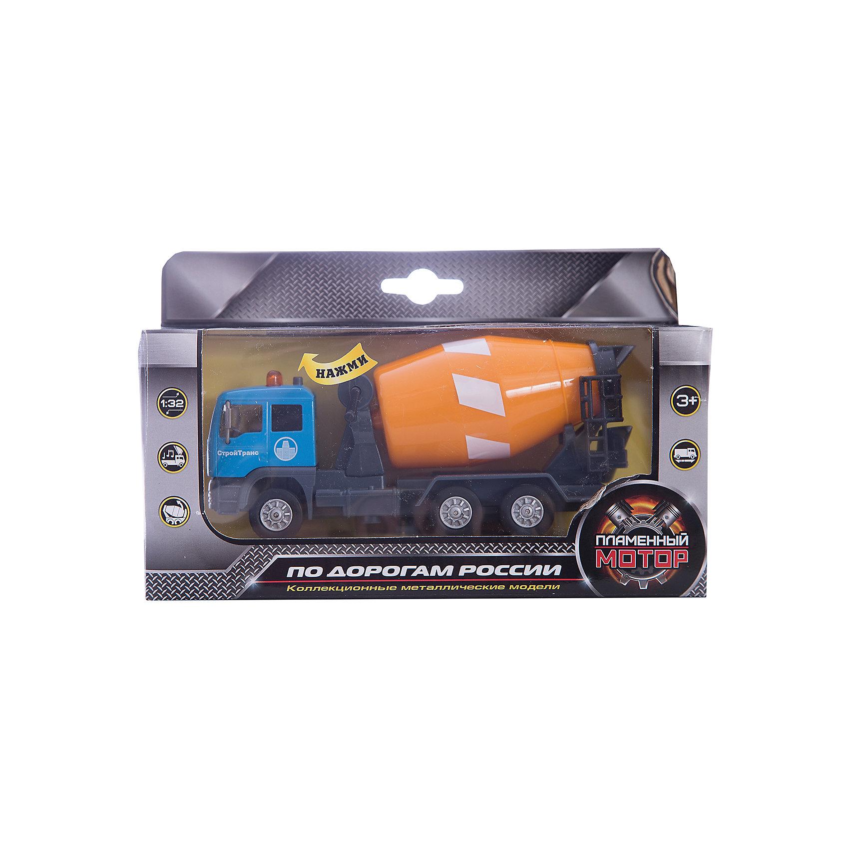Бетономешалка Строй транс, 1:32, со светом и звуком, Пламенный моторМашинки – безусловные фавориты среди игрушек всех маленьких мальчиков. Специальные машины – особенная часть домашнего гаража юного автомеханика. Машины от компании Пламенный мотор обладают способностью издавать звуковые и световые эффекты, которые придутся по душе даже самым капризным малышам. У каждой машинки есть внутренний инерционный механизм, приводящий модель в движение. Материалы, использованные при изготовлении товара, абсолютно безопасны и отвечают всем международным требованиям по качеству.<br><br>Дополнительные характеристики:<br><br>материал: пластик;<br>цвет: разноцветный;<br>масштаб: 1:32.<br><br>Бетономешалку Строй транс со светом и звуком от компании Пламенный мотор можно приобрести в нашем магазине.<br><br>Ширина мм: 673<br>Глубина мм: 435<br>Высота мм: 257<br>Вес г: 253<br>Возраст от месяцев: 36<br>Возраст до месяцев: 120<br>Пол: Мужской<br>Возраст: Детский<br>SKU: 5032599