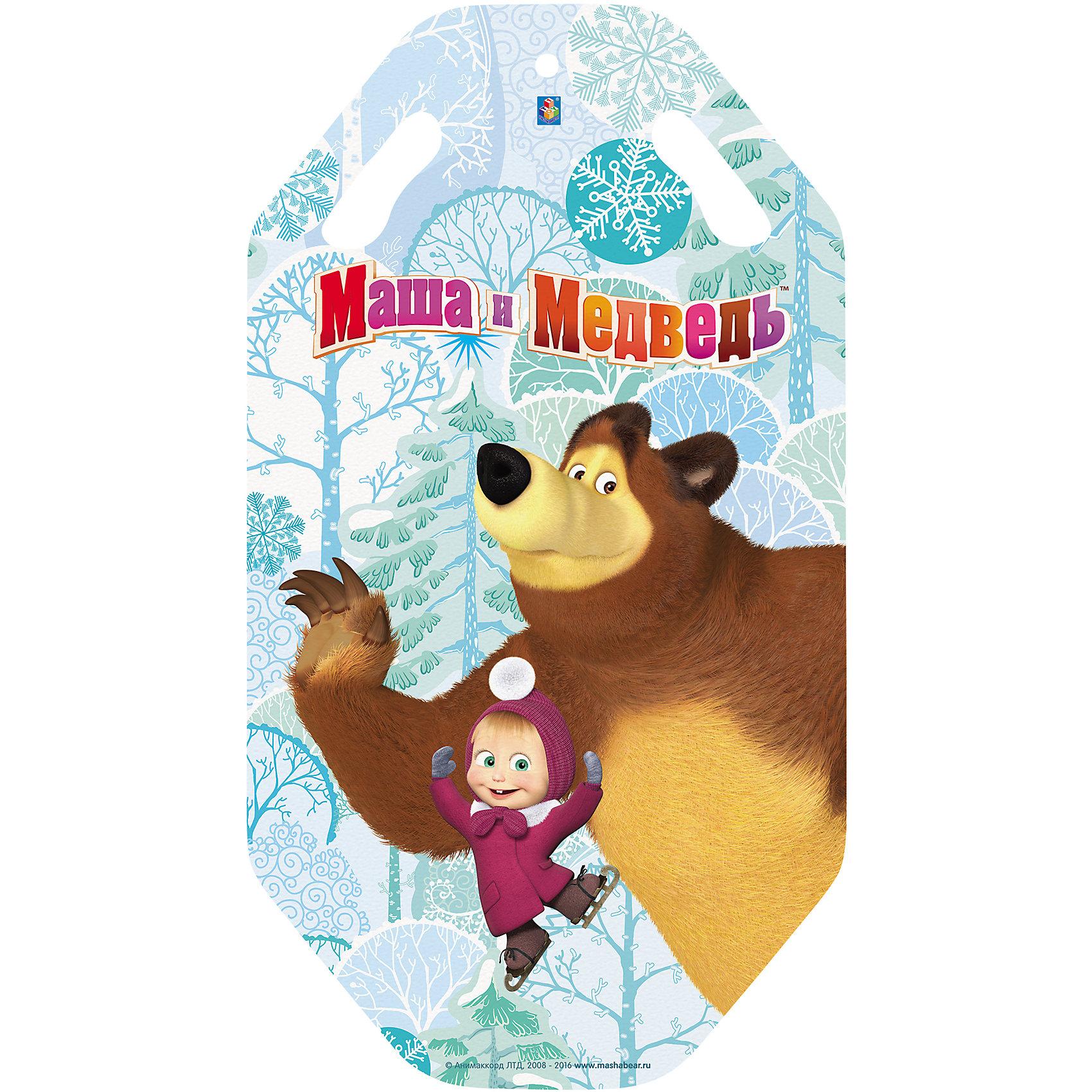 Ледянка, 92см, Маша и Медведь, 1toyЛедянка, 92см, Маша и Медведь, 1toy.<br><br>Характеристики:<br><br>• отлично скользит по снегу<br>• изготовлена из прочных материалов<br>• удобное сидение<br>• яркий дизайн<br>• размер: 92 см<br>• материал: пластик<br><br>Ледянка Маша и Медведь, 1toy, несомненно, пригодится любителям активного зимнего отдыха. Она хорошо скользит по снегу и имеет удобное сиденье. Привлекательный дизайн с любимыми героями мультсериала Маша и Медведь еще больше поднимет настроение во время спуска!<br><br>Ледянку, 92см, Маша и Медведь, 1toy вы можете купить в нашем интернет-магазине.<br><br>Ширина мм: 910<br>Глубина мм: 5<br>Высота мм: 500<br>Вес г: 373<br>Возраст от месяцев: 36<br>Возраст до месяцев: 192<br>Пол: Женский<br>Возраст: Детский<br>SKU: 5032798