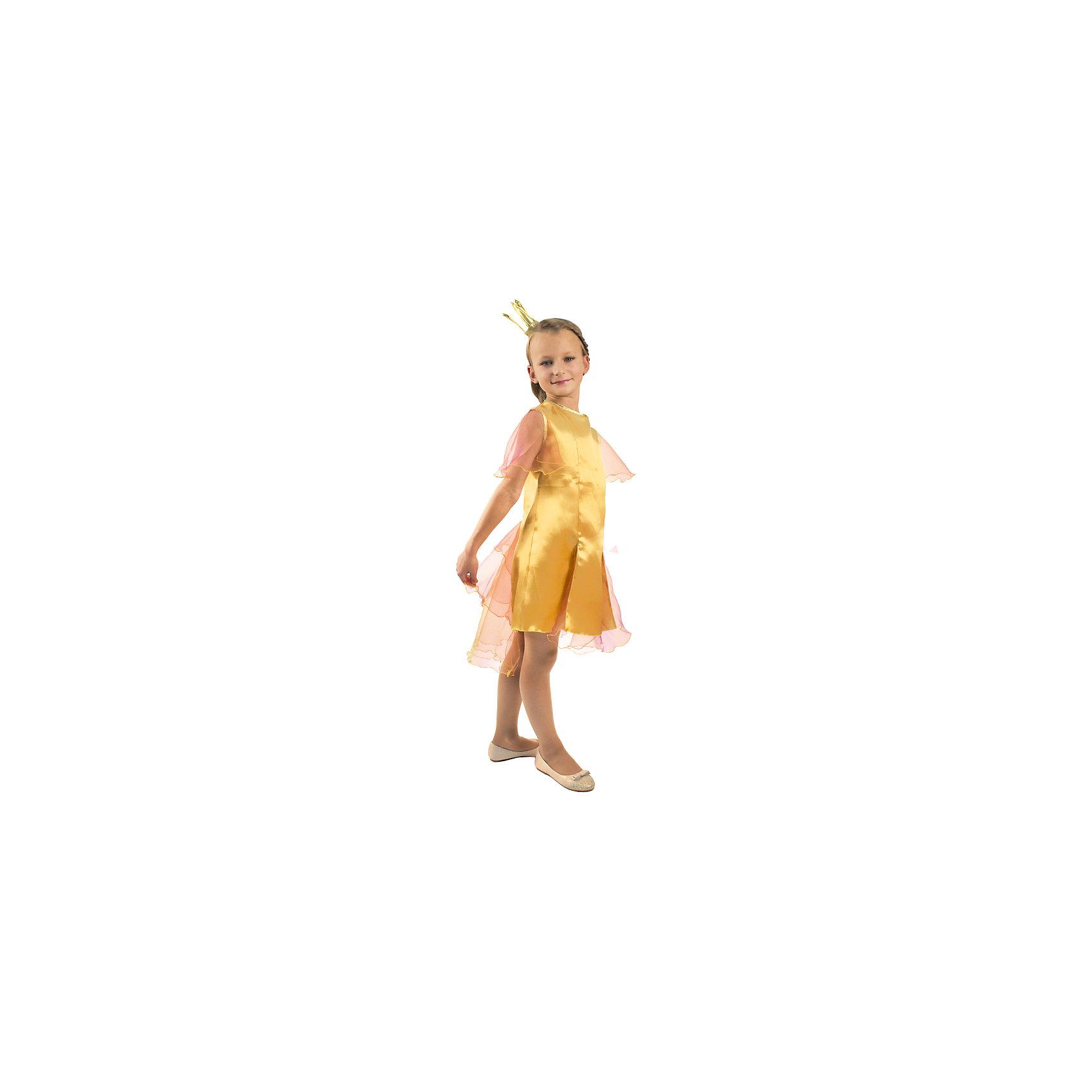 Вестифика Карнавальный костюм Золотая рыбка, Вестифика вестифика карнавальный костюм для мальчика зайчонок вестифика