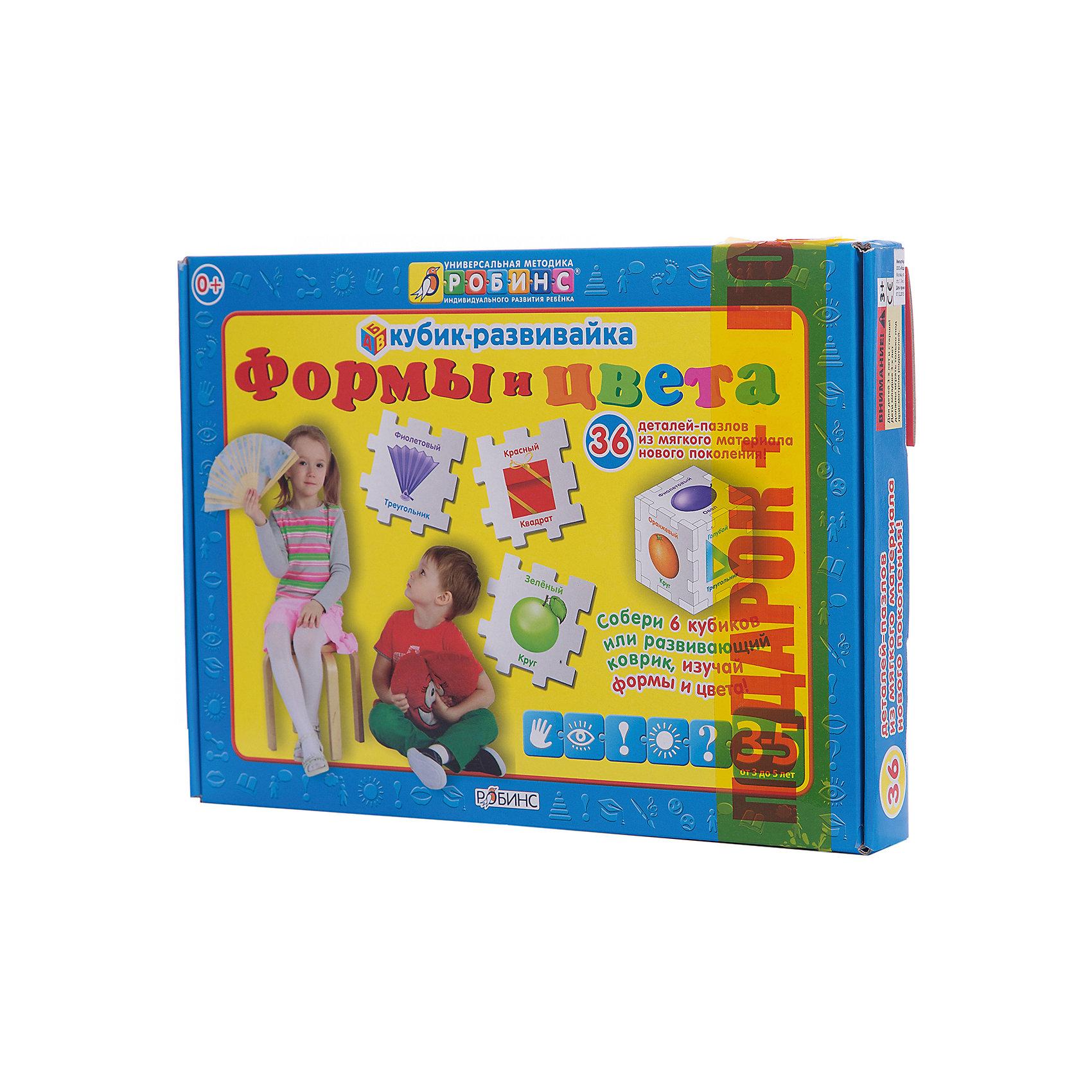 Кубик-развивайка: Формы и цветаИзучаем цвета и формы<br>Набор Кубик-развивайка. Формы и цвета поможет вашему малышу изучить и запомнить формы и цвета, познакомит его с окружающим миром и поможет развитию у вашего ребёнка логического мышления, внимания и воображения. В наборе Вы найдете 36 деталей, на каждой из которых расположен предмет какого-либо из 6 основных цветов (красный, оранжевый, желтый, зеленый, голубой, фиолетовый). Вы можете собрать 6 кубиков (по 6 деталей в каждом), 1 средний кубик (24 детали), соединенные вместе 36 деталей-пазлов превращаются в развивающий коврик. Мягкий безопасный материал прекрасно подходит для игры в ванне. Собирайте конструктор, коврик или крепите детали на стены в ванной.<br><br>Ширина мм: 245<br>Глубина мм: 250<br>Высота мм: 9<br>Вес г: 245<br>Возраст от месяцев: 12<br>Возраст до месяцев: 60<br>Пол: Унисекс<br>Возраст: Детский<br>SKU: 5034142