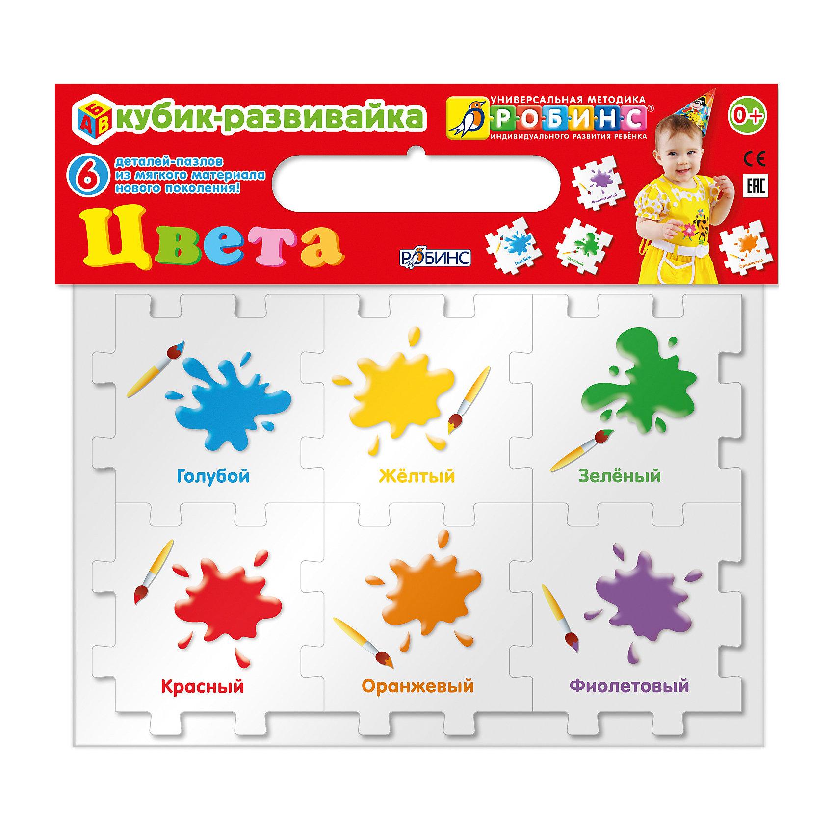 Кубик-развивайка: ЦветаИзучаем цвета и формы<br>Набор Кубик-развивайка. Цвета состоит из 6 деталей-пазлов, которые складываются в объемный кубик. Занятия с ними тренируют мелкую моторику, а также способствуют развитию мышления, памяти, внимания, эмоциональной сферы и навыков общения с родителями и сверстниками. Крупные яркие картинки сформируют у малыша четкое представление об основных цветах, которые он может встретить в жизни.<br>Мягкий безопасный материал EVA прекрасно подходит для игры в ванне. <br>Собирайте кубик или крепите детали на стены в ванной.<br>Собери большой набор.<br><br>Ширина мм: 315<br>Глубина мм: 230<br>Высота мм: 38<br>Вес г: 315<br>Возраст от месяцев: 36<br>Возраст до месяцев: 84<br>Пол: Унисекс<br>Возраст: Детский<br>SKU: 5034143