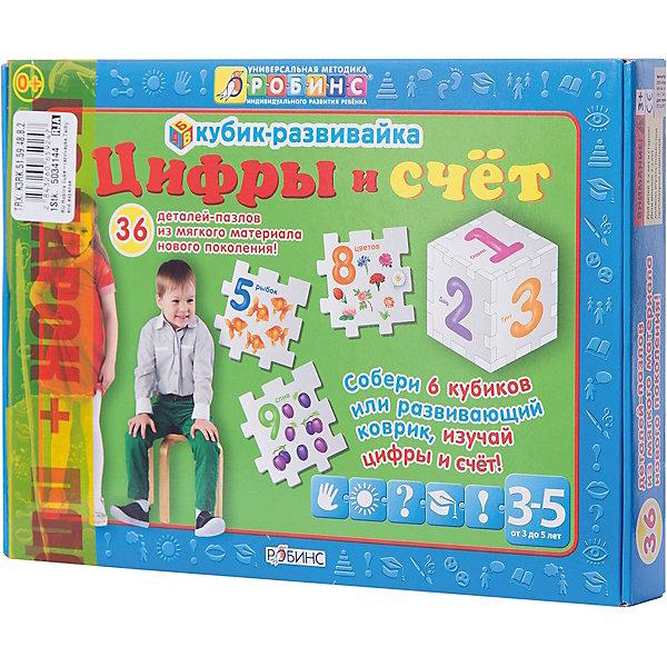 Кубик-развивайка: Цифры и счетПособия для обучения счёту<br>Набор Кубик-развивайка. Цифры и счет поможет вашему малышу изучить и запомнить цифры, научиться считать, а также познакомит его с окружающим миром и поможет развитию у вашего ребенка логического мышления, внимания и воображения. В наборе Вы найдете 36 деталей с цифрами, предметами и математическими символами (плюс, минус, равно). Вы можете собрать 6 кубиков(по 6 деталей в каждом), 1 средний кубик (24 детали), а также соединенные все вместе 36 деталей-пазлов превращаются в развивающий коврик. Мягкий безопасный материал EVA прекрасно подходит для игры в ванне.<br><br>Ширина мм: 245<br>Глубина мм: 250<br>Высота мм: 10<br>Вес г: 245<br>Возраст от месяцев: 12<br>Возраст до месяцев: 60<br>Пол: Унисекс<br>Возраст: Детский<br>SKU: 5034144