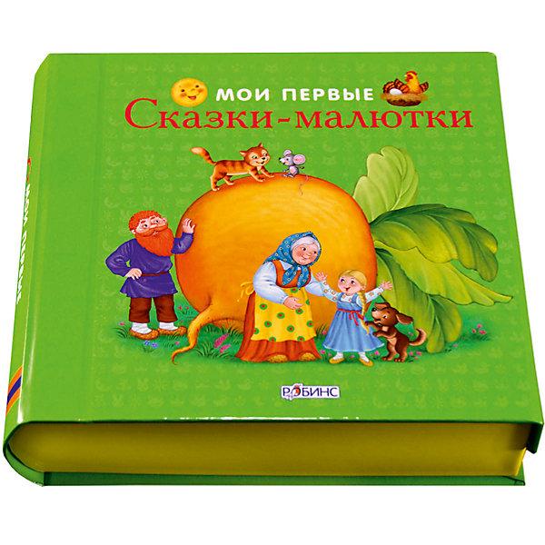 Сказки-кубики Мои первые сказки-малюткиПервые книги малыша<br>Сказки-кубики Мои первые сказки-малютки - это удивительное развивающее пособие для малыша от самого рлждения.<br>Рассматривайте вместе с ним картинки, читая сказки и играя в книжки кубики, вы способствуете развитию мелкой моторики, памяти и внимания, а также воображения и эмоциональной активности. <br>Внутри вы найдете 4 книжки-кубика с крупными сюжетными картинками и текстами сказок.<br>Содержание: <br>Курочка-ряба<br>Колобок<br>Теремок<br>Репка<br>Каждая книжка - это еще и трещетка!<br>Ширина мм: 158; Глубина мм: 168; Высота мм: 40; Вес г: 158; Возраст от месяцев: 12; Возраст до месяцев: 60; Пол: Унисекс; Возраст: Детский; SKU: 5034149;