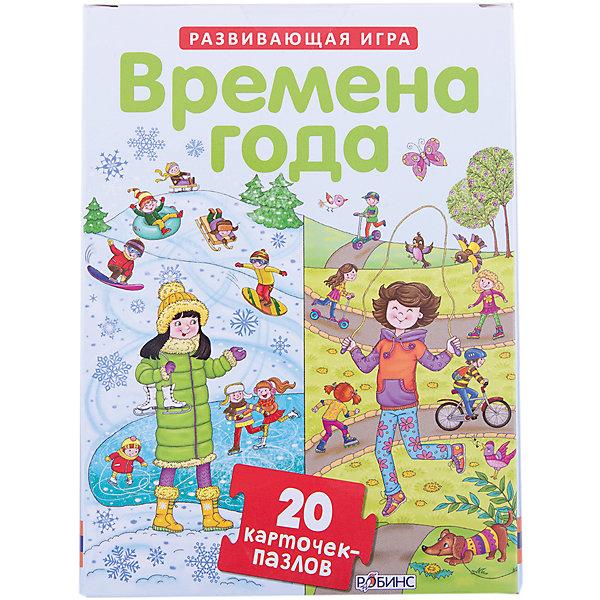 Пазлы Времена годаКниги-пазлы<br>Времена года - это набор карточек-пазлов, который расскажет вашим детям об изменениях погоды, временах года и природных явлениях. Набор состоит из 20 карточек, по которым ребенку будет легко и просто учится, развивать свой кругозор и знания об окружающем мире. Более подробное руководство вы найдете внутри коробки.<br><br>Ширина мм: 155<br>Глубина мм: 115<br>Высота мм: 28<br>Вес г: 155<br>Возраст от месяцев: 36<br>Возраст до месяцев: 84<br>Пол: Унисекс<br>Возраст: Детский<br>SKU: 5034154