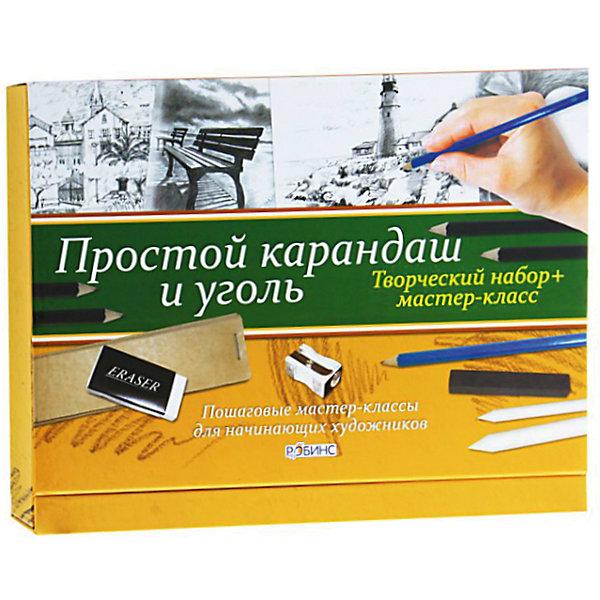 Простой карандаш и угольКарандаши для творчества<br>Набор для детского творчества Простой карандаш и уголь. Творческий набор и мастер-класс - это уникальный набор, который содержит в себе всё самое необходимое для для начинающего художника: материалы для работы, необходимые инструменты, пошаговые инструкции и место для работы! Удобная коробка-трансформер, пошаговые инструкции и мастер-классы.<br><br>Ширина мм: 320<br>Глубина мм: 245<br>Высота мм: 50<br>Вес г: 320<br>Возраст от месяцев: 72<br>Возраст до месяцев: 108<br>Пол: Унисекс<br>Возраст: Детский<br>SKU: 5034157