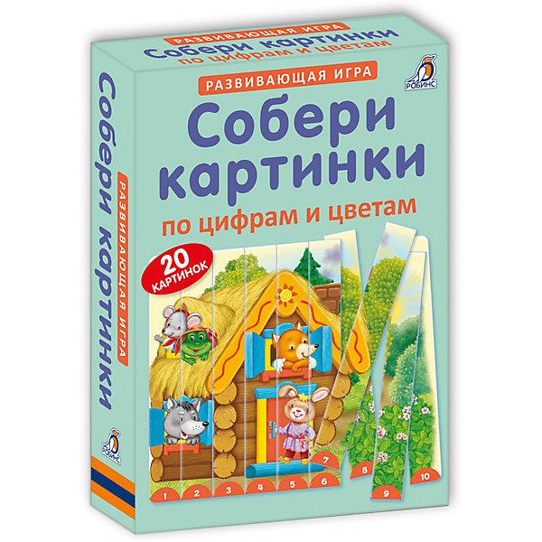 Собери картинки по цифрам и цветамПособия для обучения счёту<br>Это развивающая и обучающая игра, которая поможет детям освоить и закрепить навыки счёта в пределах от 1 до 10, познакомит с числовым рядом, а также подготовит к решению примеров. Игра способствует развитию мышления, цветовосприятия, внимания и мелкой моторики.<br>Как играть с карточками?<br>Набор состоит из 20 ярких и красочных картинок, разрезанных на десять пронумерованных частей-полосок, имеющих свою цветовую гамму (цвет и цифра) и 4 уровня сложности. Для того чтобы получилась картинка, нужно сложить все части-полоски с цифрами по порядку: от 1 до 10. Набор подходит для индивидуальной и групповой игры в детских дошкольных учреждениях.<br><br>Ширина мм: 155<br>Глубина мм: 100<br>Высота мм: 25<br>Вес г: 155<br>Возраст от месяцев: 48<br>Возраст до месяцев: 108<br>Пол: Унисекс<br>Возраст: Детский<br>SKU: 5034167