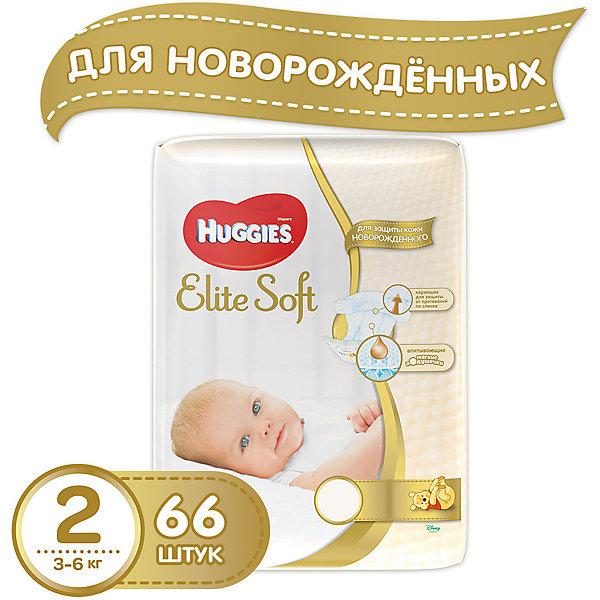 Подгузники Huggies Elite Soft 2, 3-6 кг, 66 шт.Подгузники 6-10 кг<br>Новые подгузники HUGGIES® Newborn® специально созданы для еще большего комфорта и защиты новорожденных малышей.<br><br>В HUGGIES® Newborn®  появился  новый индикатор  влаги, который становится синим  и показывает, что настало время сменить подгузник.<br>Внутренний поясок с кармашком для жидкого стула, надежно защищает от протекания по спинке.<br>В новом продукте для новорожденных  улучшены  даже застежки. Мягкие закругленные застежки не имеют острых углов, легко крепятся в любом месте подгузника и способствуют великолепному прилеганию.<br><br>HUGGIES® Newborn® сделаны из уникальных, «дышащих» материалов. Натуральный хлопок придает подгузникам чрезвычайную мягкость.<br><br>В дизайне упаковки использованы популярные персонажи Disney. Преобладающие светлые тона, подчеркивают необыкновенную нежность и мягкость нового продукта.<br><br>Дополнительная информация:<br><br>Размер: 2, для малышей от 3 до 6 кг<br>В упаковке: 66 шт.<br><br>Подгузники Huggies Newborn Econom (2) 3-6 кг, 66 шт. можно купить в нашем интернет-магазине.<br><br>Ширина мм: 367<br>Глубина мм: 265<br>Высота мм: 105<br>Вес г: 1764<br>Возраст от месяцев: 2<br>Возраст до месяцев: 6<br>Пол: Унисекс<br>Возраст: Детский<br>SKU: 5035082
