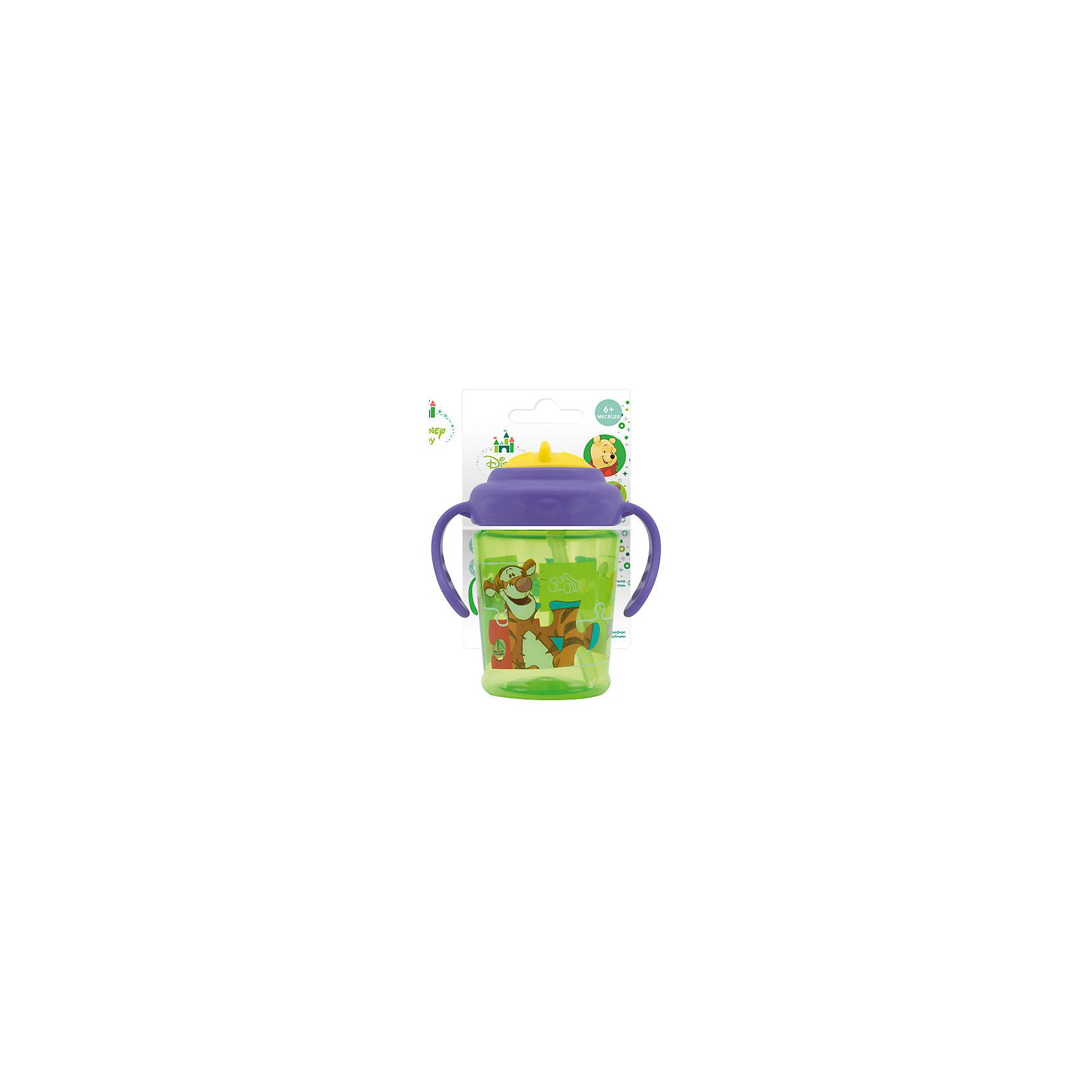 LUBBY Поильник Мои друзья Тигруля и Винни  DISNEY  от 6 мес., 250 мл., LUBBY, зеленый pigeon чашка поильник mag mag с трубочкой зеленый с 8 мес 200 мл