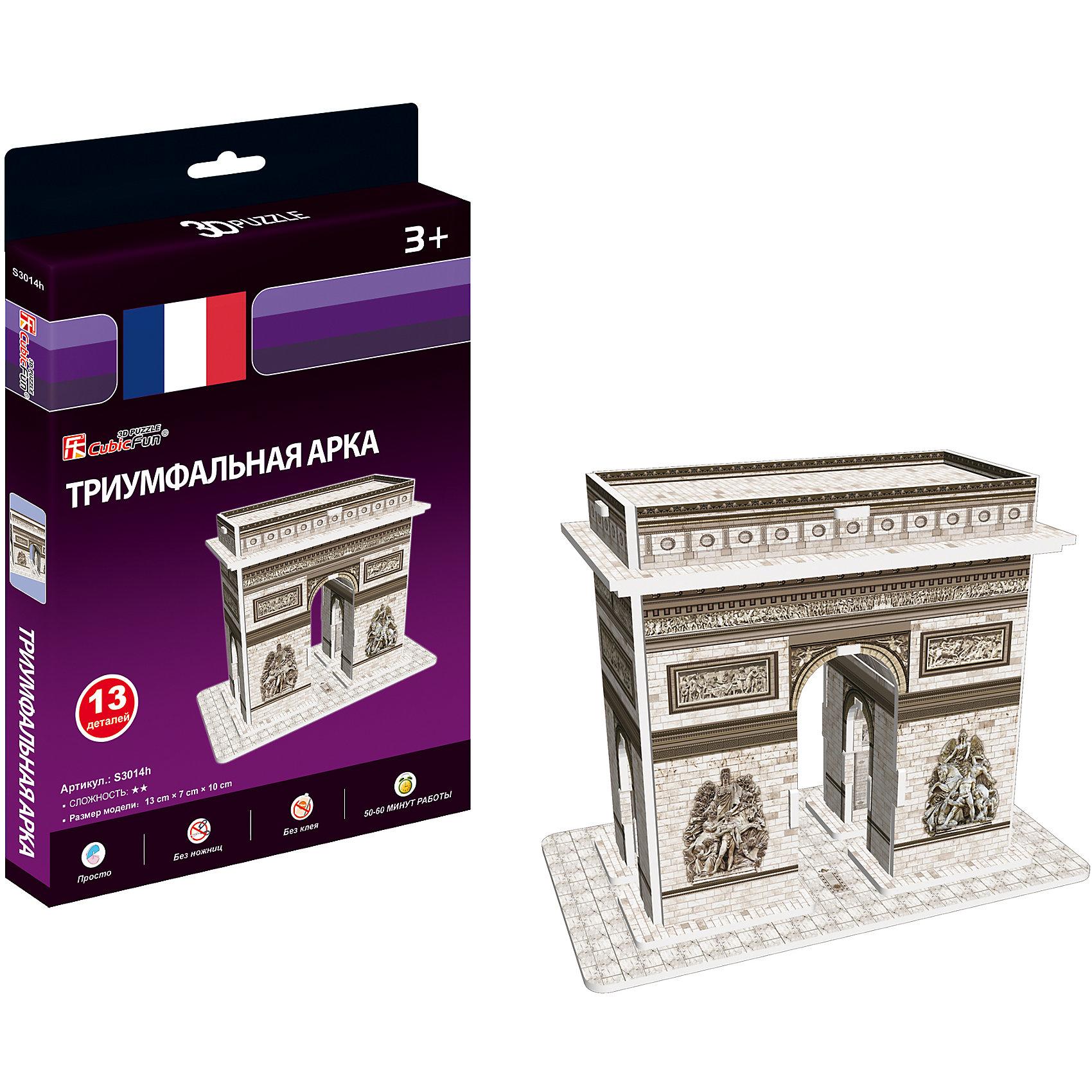 Триумфальная арка, Франция, CubicFunХарактеристики товара:<br><br>- цвет: разноцветный;<br>- материал: ламинированный пенокартон;<br>- комплектация: 13 деталей;<br>- особенности: легко собирается без инструментов;<br>- размер: 17х13х10 см;<br>- размер упаковки: 2х25х16 см;<br>- вес: 130 г.<br><br>Такое увлекательное занятие, как сборка 3D-пазла не оставит ребенка равнодушным! После сборки он получит фигурку одного из знаменитейший зданий в мире! Игрушка отлично детализирована, детали очень качественно выполнены, поэтому она станет отличным подарком ребенку. Для её сборки не нужен клей - достаточно прикрепить детали друг к другу! Такой комплект помогает развить логику, творческие способности ребенка, мышление, внимание, воображение и мелкую моторику.<br>Изделие произведено из высококачественного материала, безопасного для детей.<br><br>3D-пазл Триумфальная арка, Франция от бренда CubicFun можно купить в нашем интернет-магазине.<br><br>Ширина мм: 20<br>Глубина мм: 250<br>Высота мм: 160<br>Вес г: 129<br>Возраст от месяцев: 36<br>Возраст до месяцев: 2147483647<br>Пол: Унисекс<br>Возраст: Детский<br>SKU: 5039900