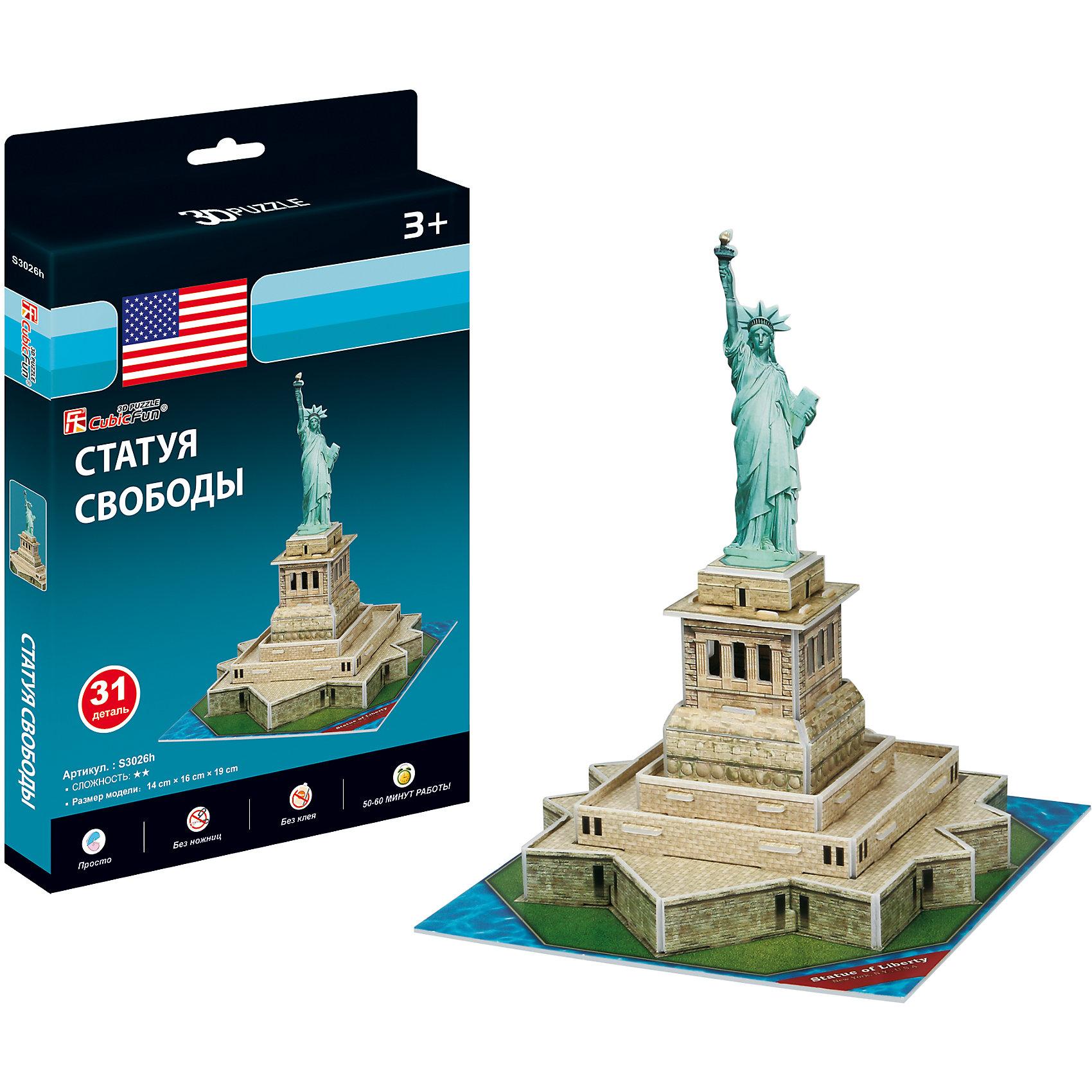 Статуя Свободы, США, CubicFun3D пазлы<br>Характеристики товара:<br><br>- цвет: разноцветный;<br>- материал: ламинированный пенокартон;<br>- комплектация: 31 деталь;<br>- особенности: легко собирается без инструментов;<br>- размер: 19х14х16 см;<br>- размер упаковки: 2х25х16 см;<br>- вес: 130 г.<br><br>Такое увлекательное занятие, как сборка 3D-пазла не оставит ребенка равнодушным! После сборки он получит фигурку одного из знаменитейший зданий в мире! Игрушка отлично детализирована, детали очень качественно выполнены, поэтому она станет отличным подарком ребенку. Для её сборки не нужен клей - достаточно прикрепить детали друг к другу! Такой комплект помогает развить логику, творческие способности ребенка, мышление, внимание, воображение и мелкую моторику.<br>Изделие произведено из высококачественного материала, безопасного для детей.<br><br>3D-пазл Статуя Свободы, США от бренда CubicFun можно купить в нашем интернет-магазине.<br><br>Ширина мм: 20<br>Глубина мм: 250<br>Высота мм: 160<br>Вес г: 129<br>Возраст от месяцев: 36<br>Возраст до месяцев: 2147483647<br>Пол: Унисекс<br>Возраст: Детский<br>SKU: 5039902