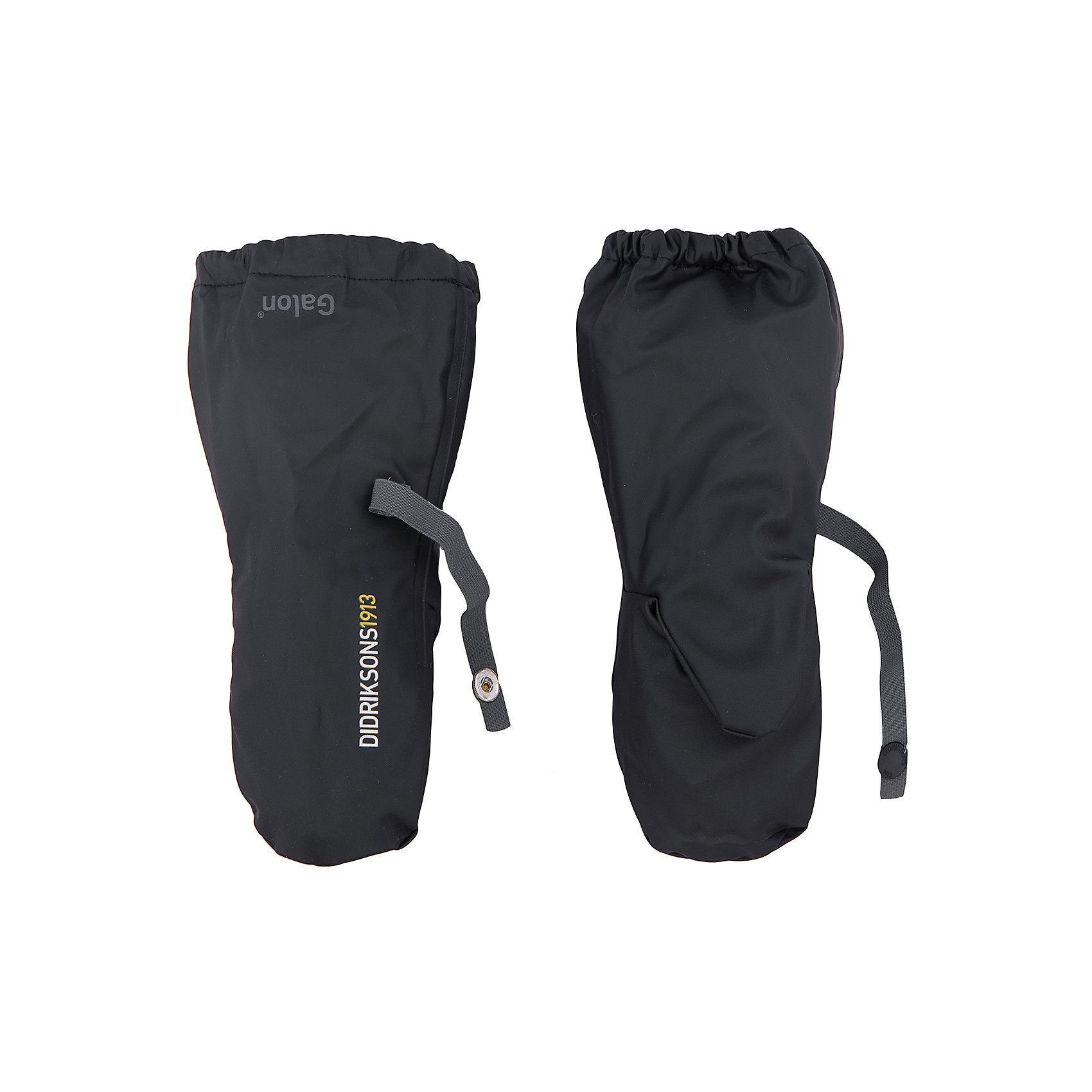 Варежки дождевые Glove DIDRIKSONSПерчатки, варежки<br>Характеристики товара:<br><br>• цвет: черный<br>• материал: 100% полиамид<br>• сезон: демисезон. зима<br>• температурный режим от -5 до +5<br>• швы пропаяны<br>• подкладка из трикотажа<br>• регуляторы объема<br>• шнур для пристегивания<br>• страна бренда: Швеция<br>• страна производства: Китай<br><br>Такие теплые варежки обязательно нужны ребенку, который собирается наслаждаться зимним отдыхом! Это не только стильно, но еще и очень комфортно, а также тепло. Эти качественные варежки обеспечат ребенку удобство при прогулках и активном отдыхе зимой. Такая модель от шведского производителя отлично смотрится с разной верхней одеждой.<br>Варежки сшиты из ткани, которая не промокает и не продувается. Очень стильная и удобная модель! Изделие качественно выполнено, сделано из безопасных для детей материалов. <br><br>Варежки от бренда DIDRIKSONS можно купить в нашем интернет-магазине.<br><br>Ширина мм: 162<br>Глубина мм: 171<br>Высота мм: 55<br>Вес г: 119<br>Цвет: черный<br>Возраст от месяцев: 8<br>Возраст до месяцев: 24<br>Пол: Унисекс<br>Возраст: Детский<br>Размер: 0,4,2,6<br>SKU: 5043812