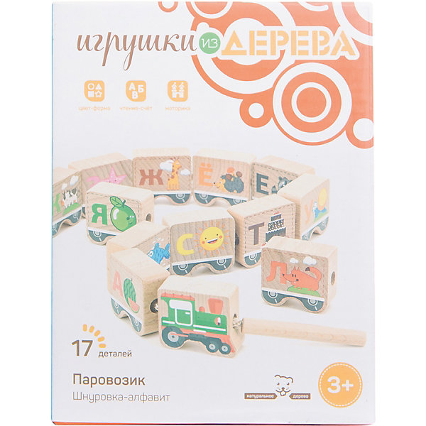 Геометрические бусы-алфавит, 43 детали, МДИМДИ (Мир деревянных игрушек)<br>Характеристики товара:<br><br>- цвет: разноцветный;<br>- материал: дерево;<br>- особенности: помогает развитию важных навыков;<br>- комплектация: 43 детали;<br>- размер упаковки: 14х21х11 см;<br>- вес: 580 г.<br><br>Развивать навыки ребенка можно в любом возрасте! Эта обучающая игрушка поможет малышу в игровой форме научиться многому. Игрушка очень качественно выполнена, поэтому она станет отличным подарком ребенку. Она состоит из шнурка и 43 деталей разных цветов, на которых изображены буквы. Такое изделие отлично тренирует у ребенка навыки шнуровки. Играя с ней, малыш осваивает алфавит и цифры, развивает мелкую моторику, цветовосприятие, внимание, воображение и творческое мышление.<br>Изделие произведено из высококачественного материала, безопасного для детей.<br><br>Геометрические бусы-алфавит, 43 детали, от бренда Мир деревянных игрушек можно купить в нашем интернет-магазине.<br>Ширина мм: 22; Глубина мм: 13; Высота мм: 10; Вес г: 623; Возраст от месяцев: 36; Возраст до месяцев: 2147483647; Пол: Унисекс; Возраст: Детский; SKU: 5048944;