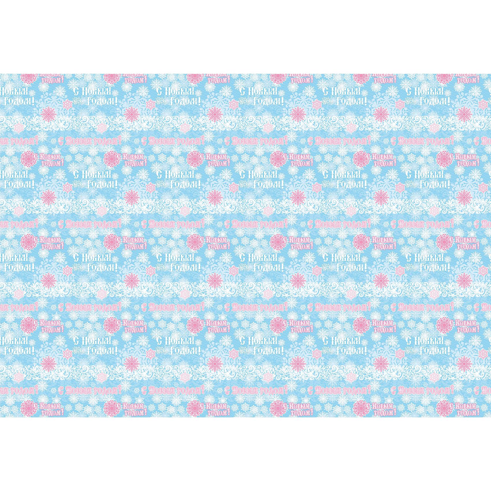 Новогодняя упаковочная бумага в рулонах Розовые снежинки, полноцветная 100x70смХарактеристики товара:<br><br>• размер: 100х70 мм<br>• комплектация: 1 шт<br>• материал: бумага<br>• с орнаментом<br>• страна производства: Китай<br><br>Подарки в красивых упаковках - неотъемлемая часть приятных новогодних ритуалов! Эта подарочная бумага будет отлично смотреться в под ёлкой, она качественно выполнена и нарядно выглядит благодаря яркому рисунку. С такой упаковкой подарок будет и дарить и принимать приятнее! Продаётся в листах размером 100х70 сантиметров.<br>Такие небольшие детали и создают праздник! От них во многом зависит хорошее новогоднее настроение. Изделие производится из качественных сертифицированных материалов, безопасных даже для самых маленьких.<br><br>Новогоднюю упаковочную бумагу в рулонах Розовые снежинки, полноцветная 100x70см можно купить в нашем интернет-магазине.<br><br>Ширина мм: 700<br>Глубина мм: 1000<br>Высота мм: 20<br>Вес г: 300<br>Возраст от месяцев: 72<br>Возраст до месяцев: 480<br>Пол: Унисекс<br>Возраст: Детский<br>SKU: 5051708