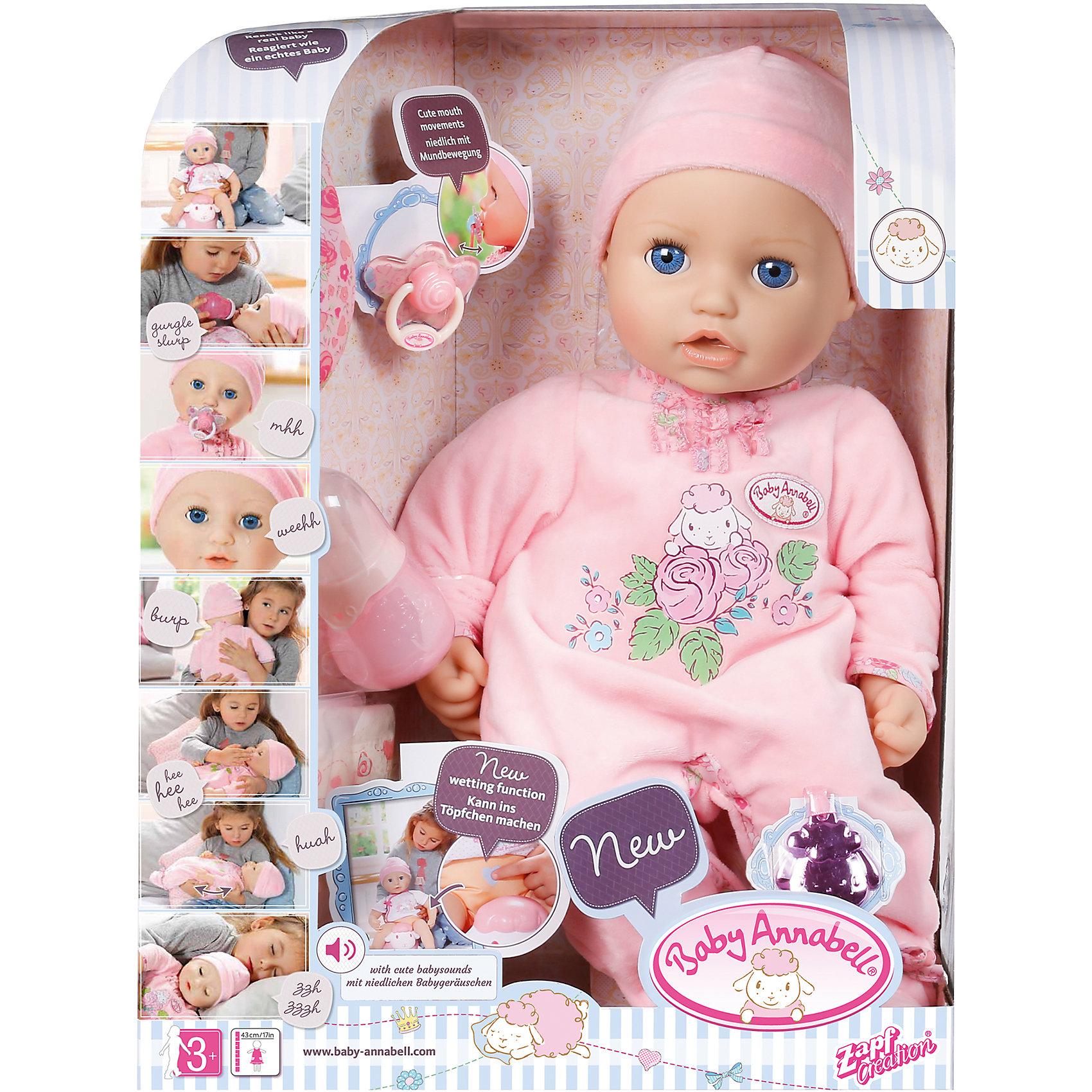 ������������������� �����, 46 ��, Baby Annabell (Zapf Creation)