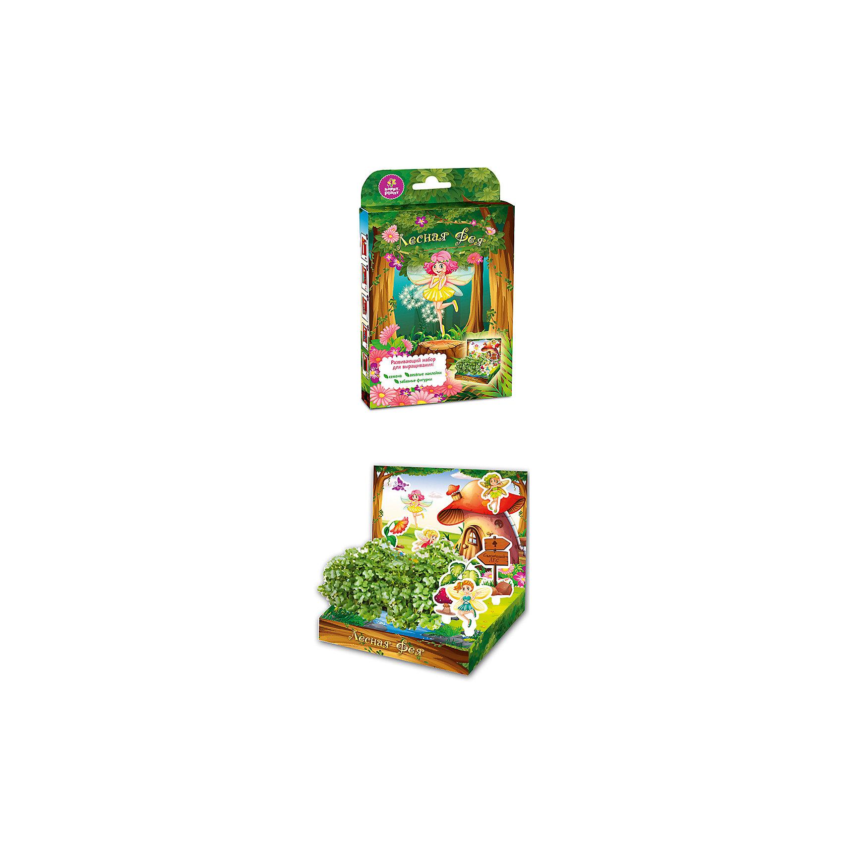 Набор для выращивания Живая открытка - Лесная Фея Happy PlantПодарочный набор Живая открытка Лесная фея, Happy Plant.<br><br>Характеристики:<br><br>• ребенок сможет самостоятельно украсить пейзаж травкой<br>• прост в использовании<br>• безопасен для ребенка<br>• яркий дизайн <br>• развивает внимательность и усидчивость<br>• в комплекте: открытка, 3 фигурки, емкость для растений, наклейки, агроткань, семена, инструкция<br>• размер упаковки: 13х8х2,5 см<br>• вес: 30 грамм<br>• материалы: бумага, картон, агроткань, семена<br><br>Набор Живая открытка Лесная фея идеально подойдет любителям экспериментов и живой природы. С его помощью ребенок сможет создать прекрасный живой пейзаж для волшебной феи. Процесс преображения очень прост. Нужно намочить агроткань, посадить семена и полить их. Поставьте открытку в теплое светлое место, и через несколько дней на ней вырастет настоящая травка. Это набор станет прекрасным подарком любознательным экспериментаторам!<br><br>Подарочный набор Живая открытка Лесная фея, Happy Plant вы можете купить в нашем интернет-магазине.<br><br>Ширина мм: 175<br>Глубина мм: 115<br>Высота мм: 25<br>Вес г: 30<br>Возраст от месяцев: 168<br>Возраст до месяцев: 240<br>Пол: Женский<br>Возраст: Детский<br>SKU: 5053959