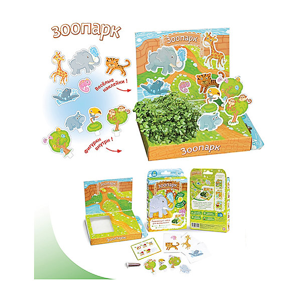 Набор для выращивания Зоопарк Happy PlantВыращивание растений<br>Детский развивающий набор для выращивания Зоопарк, Happy Plant.<br><br>Характеристики:<br><br>• возможность вырастить настоящую травку, не выходя из дома<br>• прост в использовании<br>• подходит в качестве подарка<br>• безопасные материалы<br>• гарантия качества<br>• в комплекте: наклейки, 3 фигурки, семена, контейнер для растений, агроткань<br>• размер упаковки: 15х11х2,5 см<br>• вес: 30 грамм<br><br>Набор Зоопарк познакомит ребенка с животными и поможет ему украсить вольеры настоящей травой. Для этого достаточно посадить семена на смоченную агроткань, полить их и подождать несколько дней. Совсем скоро вы увидите первые росточки, которые непременно понравятся малышу. Этот набор научит ребенка ухаживать за растениями и бережно относиться к ним.<br><br>Детский развивающий набор для выращивания Зоопарк, Happy Plant можно купить в нашем интернет-магазине.<br>Ширина мм: 175; Глубина мм: 115; Высота мм: 25; Вес г: 30; Возраст от месяцев: 168; Возраст до месяцев: 240; Пол: Унисекс; Возраст: Детский; SKU: 5053966;