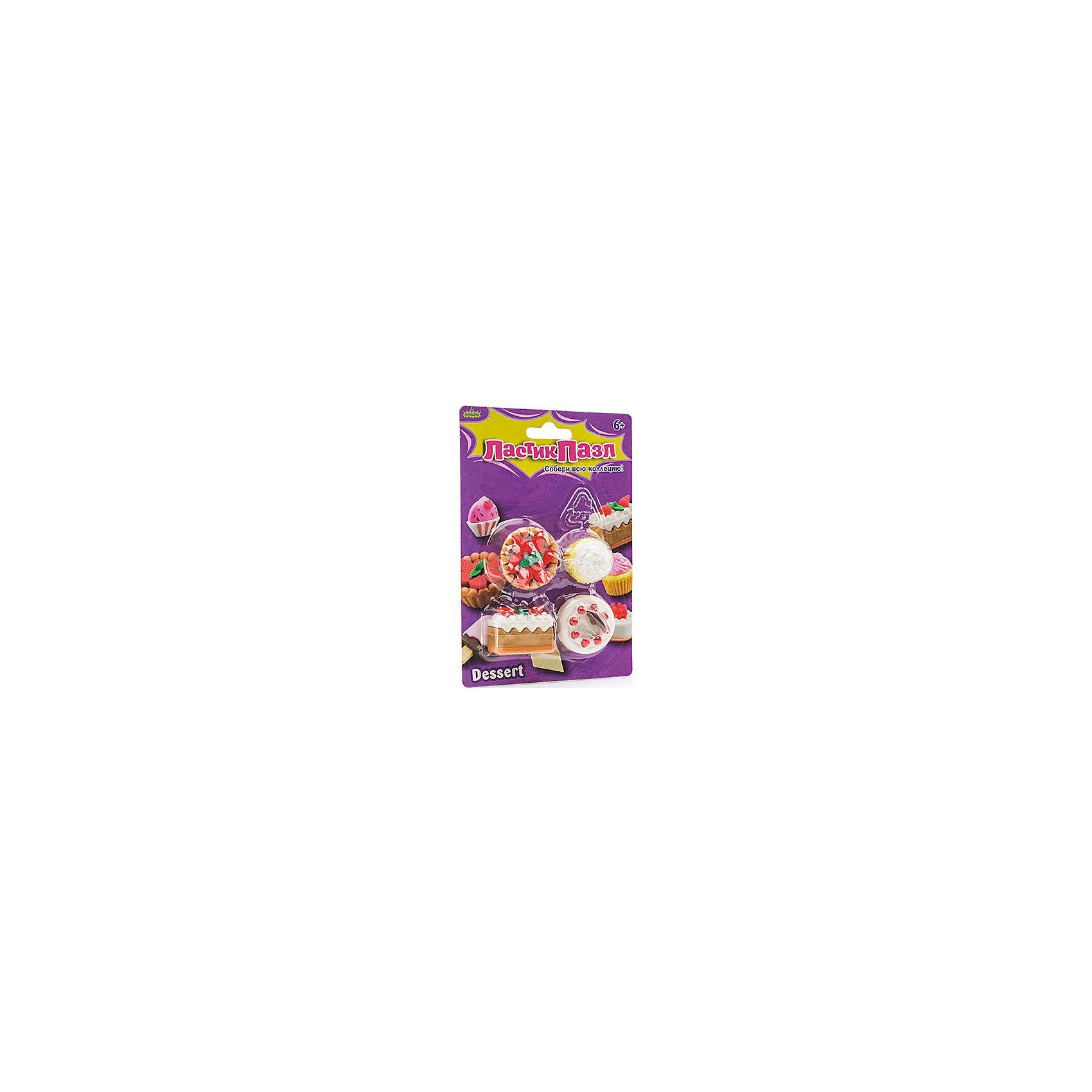 Набор Ластик-пазл - Тортики БумбарамЧертежные принадлежности<br>Набор Ластики-пазлы на блистере Тортики, Бумбарам.<br><br>Характеристики:<br><br>• качественный ластик<br>• каждый ластик состоит из нескольких пазлов<br>• развивает внимательность, усидчивость и мелкую моторику<br>• яркий дизайн<br>• материал: резина<br>• размер фигурок: 3-4 см<br>• размер упаковки: 13,5х9,5 см<br>• вес: 85 грамм<br><br>Если ваш ребенок любит торты, то набор Ластики-пазлы. Тортики обязательно понравится ему. В нем содержится 4 вида различных десертов, каждый из которых разбирается на части, чтобы ребенок смог снова собрать его. Это сможет развить мелкую моторику, внимательность и усидчивость. Такая увлекательная игра понравится юным любителям головоломок!<br><br>Вы можете купить набор Ластики-пазлы на блистере Тортики, Бумбарам в нашем интернет-магазине.<br><br>Ширина мм: 135<br>Глубина мм: 95<br>Высота мм: 50<br>Вес г: 85<br>Возраст от месяцев: 72<br>Возраст до месяцев: 144<br>Пол: Женский<br>Возраст: Детский<br>SKU: 5054006