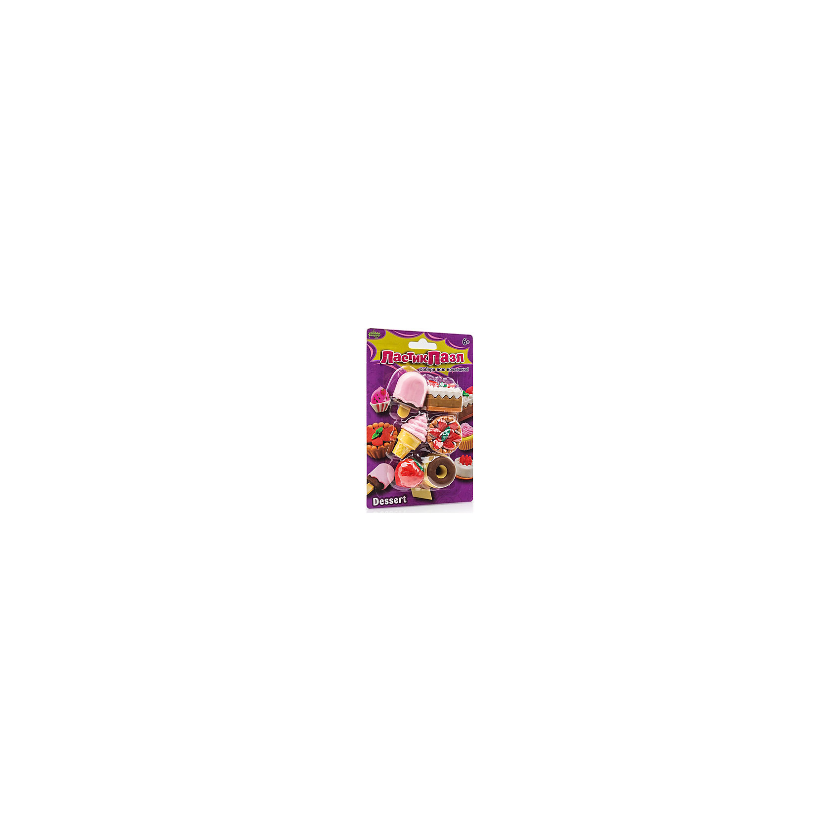 Набор ластиков-пазлов Сладости БумбарамЧертежные принадлежности<br>Набор Ластики-пазлы на блистере Сладости, Бумбарам.<br><br>Характеристики:<br><br>• качественный ластик<br>• каждый ластик состоит из нескольких пазлов<br>• развивает внимательность, усидчивость и мелкую моторику<br>• яркий дизайн<br>• материал: резина<br>• размер фигурок: 2-4 см<br>• размер упаковки: 13,5х9,5 см<br>• вес: 85 грамм<br><br>Если ваш ребенок любит сладости, то набор Ластики-пазлы. Сладости обязательно понравится ему. В нем содержится 6 видов различных десертов, каждый из которых разбирается на части, чтобы ребенок смог снова собрать его. Это сможет развить мелкую моторику, внимательность и усидчивость. Такая увлекательная игра понравится юным любителям головоломок!<br><br>Вы можете купить набор Ластики-пазлы на блистере Сладости, Бумбарам в нашем интернет-магазине.<br><br>Ширина мм: 135<br>Глубина мм: 95<br>Высота мм: 50<br>Вес г: 85<br>Возраст от месяцев: 72<br>Возраст до месяцев: 144<br>Пол: Унисекс<br>Возраст: Детский<br>SKU: 5054008