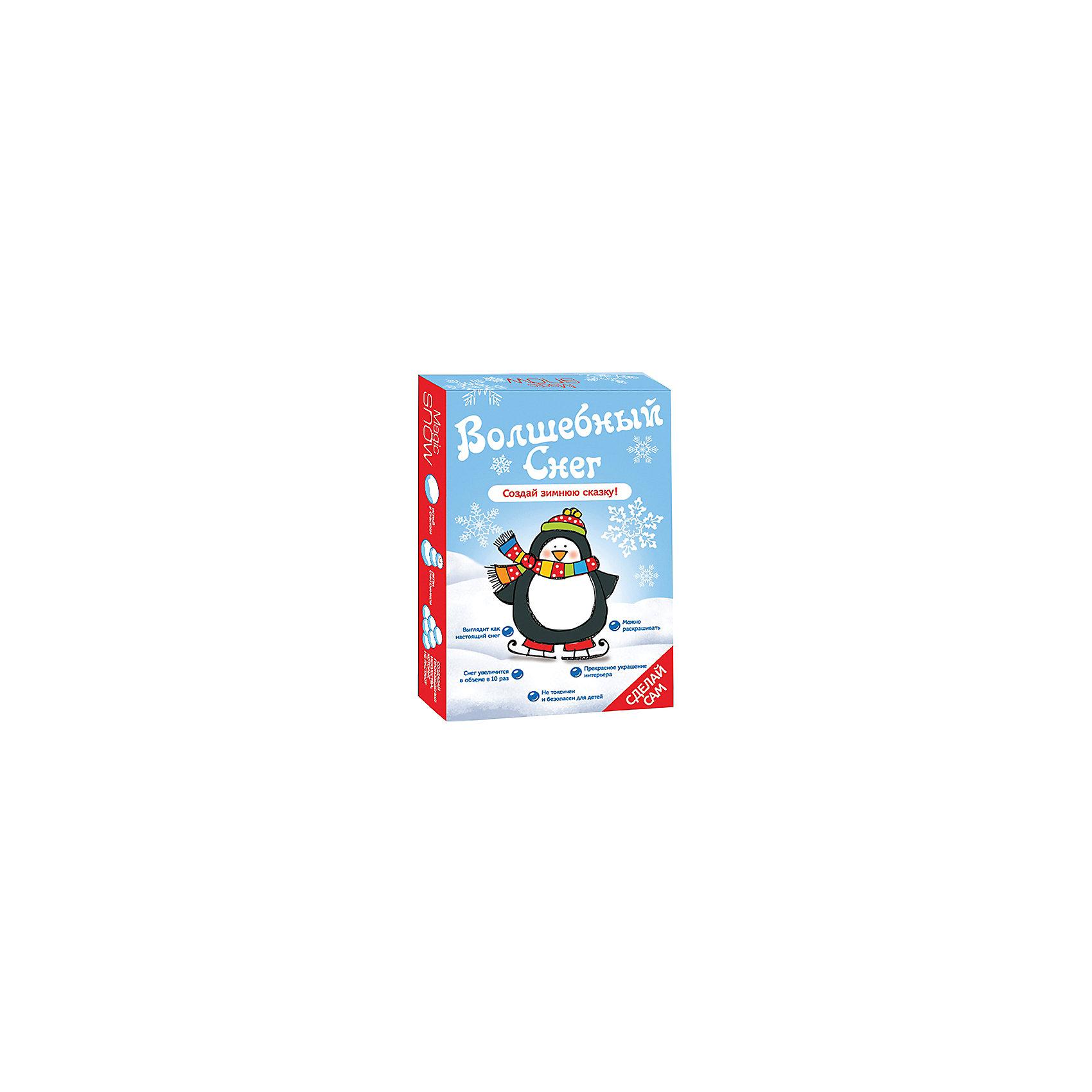 Набор для опытов Волшебный снег - Пингвин БумбарамВсё для праздника<br>Волшебный снег Пингвин, Бумбарам.<br><br>Характеристики:<br><br>• очень похож на настоящий снег<br>• подходит для украшения помещения<br>• можно красить <br>• полностью безопасен<br>• в комплекте: 4 пакетика порошка, лопатка, инструкция<br>• материал: полимер<br>• размер упаковки: 10х7х2 см <br>• вес: 45 грамм<br><br>Волшебный снег Пингвин поможет создать настоящую зимнюю атмосферу в доме. Искусственный снег почти не отличается от настоящего: он влажный, рассыпчатый и прохладный. Для приготовления нужно добавить воду в порошок и тщательно перемешать. Для создания цветного снега достаточно добавить краситель в воду перед приготовлением. Получившимся снегом можно украсить помещение, елочку или новогодние сувениры.<br><br>Волшебный снег Пингвин, Бумбарам вы можете купить в нашем интернет-магазине.<br><br>Ширина мм: 100<br>Глубина мм: 70<br>Высота мм: 20<br>Вес г: 45<br>Возраст от месяцев: 168<br>Возраст до месяцев: 240<br>Пол: Унисекс<br>Возраст: Детский<br>SKU: 5054032