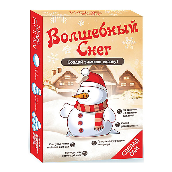 Набор для опытов Волшебный снег Снеговик БумбарамЁлочные игрушки<br>Волшебный снег Снеговик, Бумбарам.<br><br>Характеристики:<br><br>• очень похож на настоящий снег<br>• подходит для украшения помещения<br>• можно красить <br>• полностью безопасен<br>• в комплекте: 4 пакетика порошка, лопатка, инструкция<br>• материал: полимер<br>• размер упаковки: 10х7х2 см <br>• вес: 45 грамм<br><br>Волшебный снег Снеговик поможет создать настоящую зимнюю атмосферу в доме. Искусственный снег почти не отличается от настоящего: он влажный, рассыпчатый и прохладный. Для приготовления нужно добавить воду в порошок и тщательно перемешать. Для создания цветного снега достаточно добавить краситель в воду перед приготовлением. После того как снег высохнет, вы сможете снова добавить воды и он снова станет как настоящий! Получившимся снегом можно украсить помещение, елочку или новогодние сувениры.<br><br>Волшебный снег Снеговик, Бумбарам вы можете купить в нашем интернет-магазине.<br>Ширина мм: 100; Глубина мм: 70; Высота мм: 20; Вес г: 45; Возраст от месяцев: 168; Возраст до месяцев: 240; Пол: Унисекс; Возраст: Детский; SKU: 5054033;