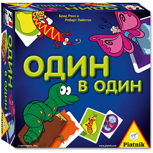 Игра Один в Один, PiatnikНастольные игры для всей семьи<br>Игра Один в Один, Piatnik – игра для самых внимательных. <br>В набор входят: 81 карточка. На карточках вы сможете найти изображения животных, насекомых и птиц. Правила игры просты: раздать всем участникам по 5 карточек. Из остальных карточек формируется колода. Верхняя карта открывается. Игрок, чей сейчас ход, сопоставляет свои карточки с карточкой из колоды. Важно смотреть, не только какое животное на карточке, но и предмет, цвет фона и формы. <br><br>Дополнительная информация:<br><br>- возраст: от 7 лет<br>- количество игроков: от 2 до 6<br>- продолжительность партии: 20 минут<br><br>Игру Один в Один, Piatnik можно купить в нашем интернет-магазине.<br>Ширина мм: 165; Глубина мм: 165; Высота мм: 55; Вес г: 350; Возраст от месяцев: 84; Возраст до месяцев: 2147483647; Пол: Унисекс; Возраст: Детский; SKU: 5055312;