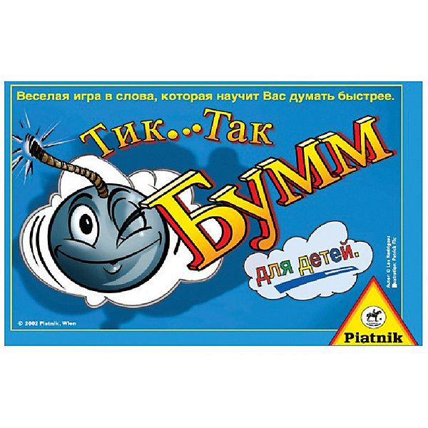 Настольная игра Тик Так Бумм для детей, PiatnikИгры со словами<br>Настольная игра Тик Так Бумм для детей, Piatnik – увлекательная игра для большой компании.<br>Все игроки передают бомбу-игрушку, и пока она не «взорвалась», игрок у которого бомба в руках, должен придумать слово, подходящее под картинку на карточке. Победитель – тот, кто меньше всех «взрывался» во время игры. Немного фантазии, везения и юмора для веселой игры. В комплекте 55 карт, игральный кубик, бомбочка и правила игры.<br><br>Дополнительная информация:<br><br>- возраст: от 5 лет<br>- количество игроков: от 2 <br><br>Настольную игру Тик Так Бумм, Piatnik можно купить в нашем интернет-магазине.<br>Ширина мм: 80; Глубина мм: 261; Высота мм: 261; Вес г: 450; Возраст от месяцев: 60; Возраст до месяцев: 2147483647; Пол: Унисекс; Возраст: Детский; SKU: 5055318;