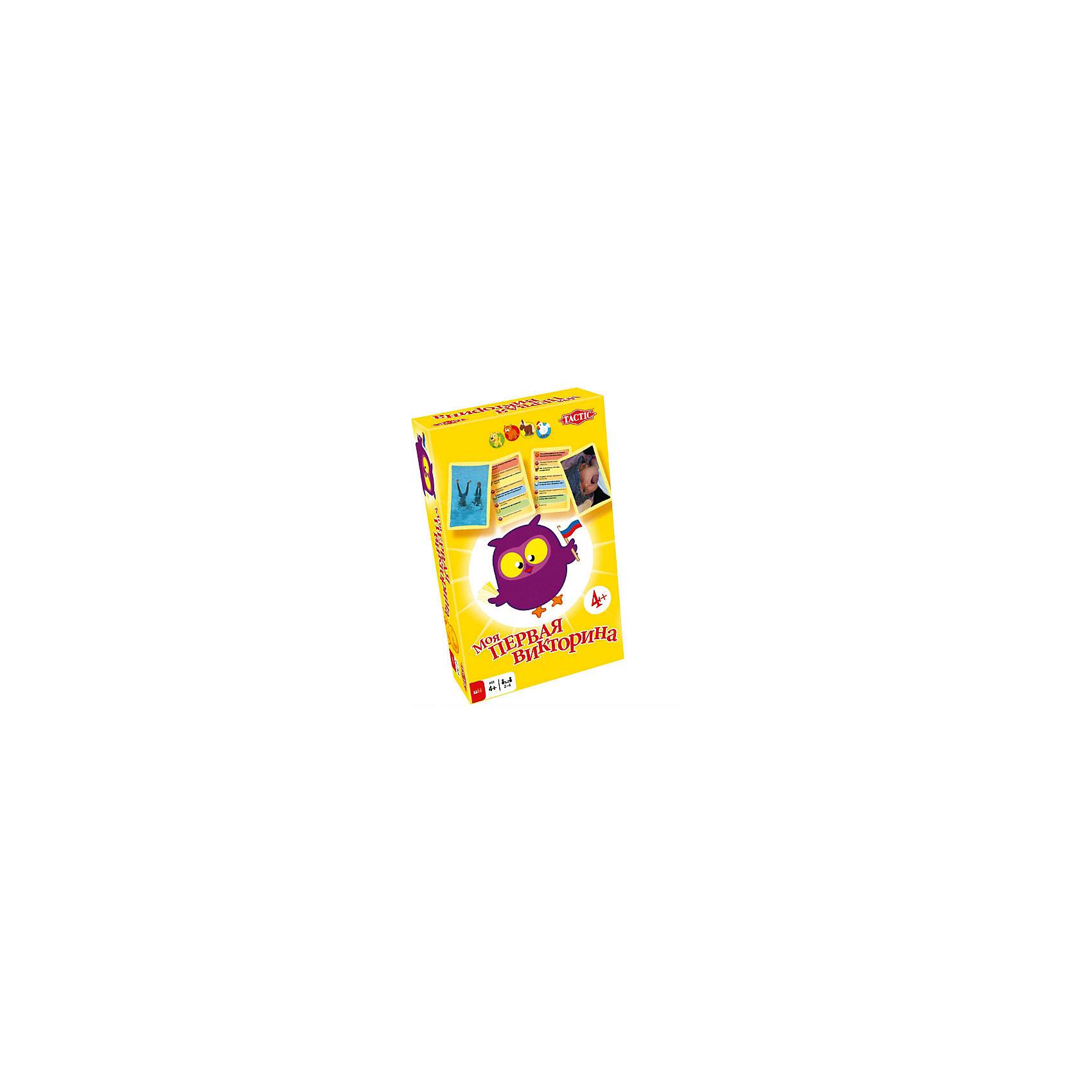 Игра Моя первая викторина, компактная версия, Tactic GamesИгра Моя первая викторина, компактная версия, Tactic Games для маленьких исследователей. <br>С помощью такой игры вы сможете помочь малышу узнать много нового об окружающем мире. В комплект входит игровое поле, 4 фишки игроков, 4 карточки с местами для животных, 96 карточек с вопросами, 16 животных, правила игры и кубик. Ребенок, кидая кубик, узнает какое задание ему нужно выполнить. За выполнение заданий малыш получает карточку и животное. За 4 правильных задания ребенку выпадет право стать Умной совой, если он ответит еще на один, финальный вопрос.<br><br>Дополнительная информация:<br><br>- возраст: от 4 лет<br>- количество игроков: 2-4<br>- продолжительность игры: 20-30 минут <br><br>Игра Моя первая викторина, компактная версия, Tactic Games можно купить в нашем интернет-магазине.<br><br>Ширина мм: 112<br>Глубина мм: 37<br>Высота мм: 183<br>Вес г: 200<br>Возраст от месяцев: 48<br>Возраст до месяцев: 2147483647<br>Пол: Унисекс<br>Возраст: Детский<br>SKU: 5055320