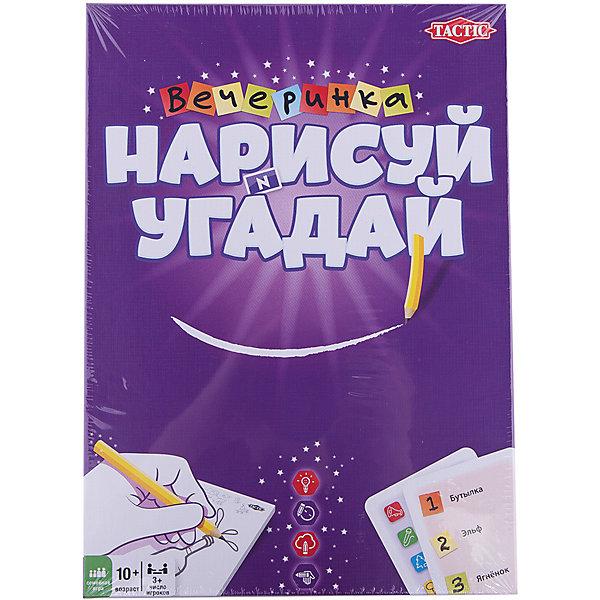 Настольная игра Нарисуй и угадай Вечеринка, Tactic GamesНастольные игры для всей семьи<br>Настольная игра Нарисуй и угадай Вечеринка, Tactic Games – интересная игра для большой компании.<br>В игру входят 200 карточек со словами на разные темы и 100 карточек с тематикой «вечеринка». Все карточки изображаются с помощью рисунков. За угаданные ответы игрок продвигается по полю. Также в комплекте игровое поле, 2 карандаша, 2 блокнота для рисования, 6 фишек, песочные часы и кубик.<br><br>Дополнительная информация:<br><br>- возраст: от 10 лет<br><br>Настольную игру Нарисуй и угадай Вечеринка, Tactic Games можно купить в нашем интернет-магазине.<br><br>Ширина мм: 180<br>Глубина мм: 110<br>Высота мм: 36<br>Вес г: 1230<br>Возраст от месяцев: 120<br>Возраст до месяцев: 2147483647<br>Пол: Унисекс<br>Возраст: Детский<br>SKU: 5055330