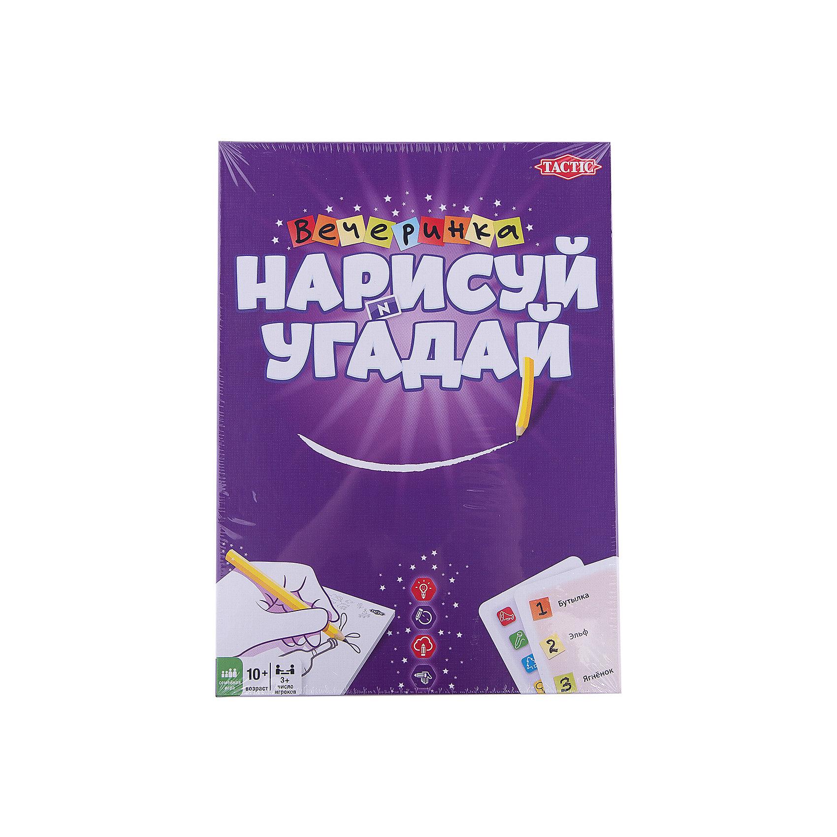 Tactic Games Настольная игра Нарисуй и угадай Вечеринка, Tactic Games tactic games настольная игра туше