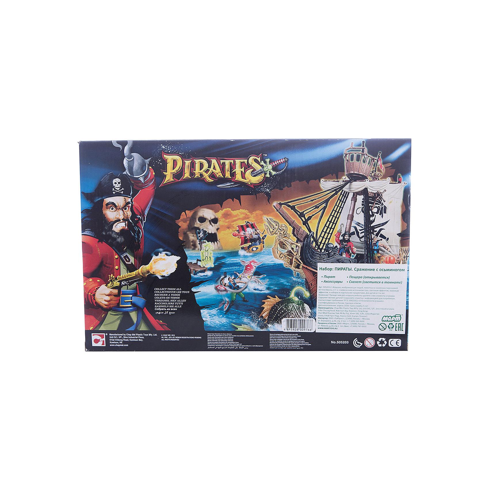 """Игровой набор """"Пираты. Сражение с осьминогом"""", Chap Mei от myToys"""
