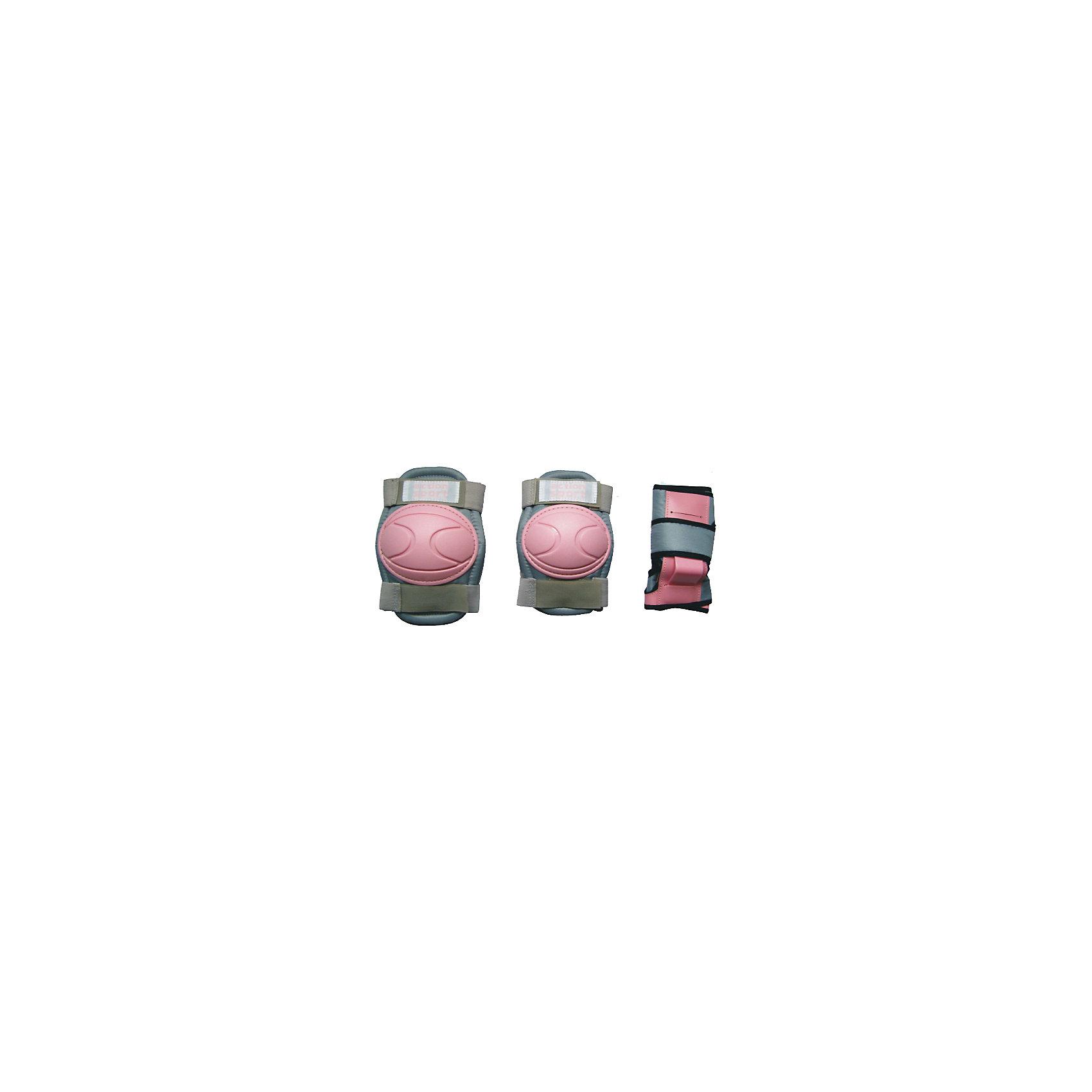Защита локтя, запястья, колена р.S, ActionОсновные характеристики<br><br>Комплектность: наколенник - 2шт., налокотник - 2шт., наладонник - 2шт.<br>Размер: S (соответствует размерам коньков 31-36)<br>Материалы: основа - нейлон, защитные накладки - поливинилхлорид<br>Цвет: серый/розовый<br>Вид использования: любительское катание на роликовых коньках <br>Страна-производитель: Китай<br>Упаковка: полиэтиленовый пакет с европодвесом<br><br>Наиболее распространённой является тройная защита – наколенники, налокотники и наладонники со специальными пластинами на запястьях. Такой набор защиты для катания на роликовых коньках считается оптимальным, предохраняя от травм самые уязвимые места при катании.<br><br>Ширина мм: 10<br>Глубина мм: 350<br>Высота мм: 160<br>Вес г: 300<br>Возраст от месяцев: 36<br>Возраст до месяцев: 192<br>Пол: Унисекс<br>Возраст: Детский<br>SKU: 5056597