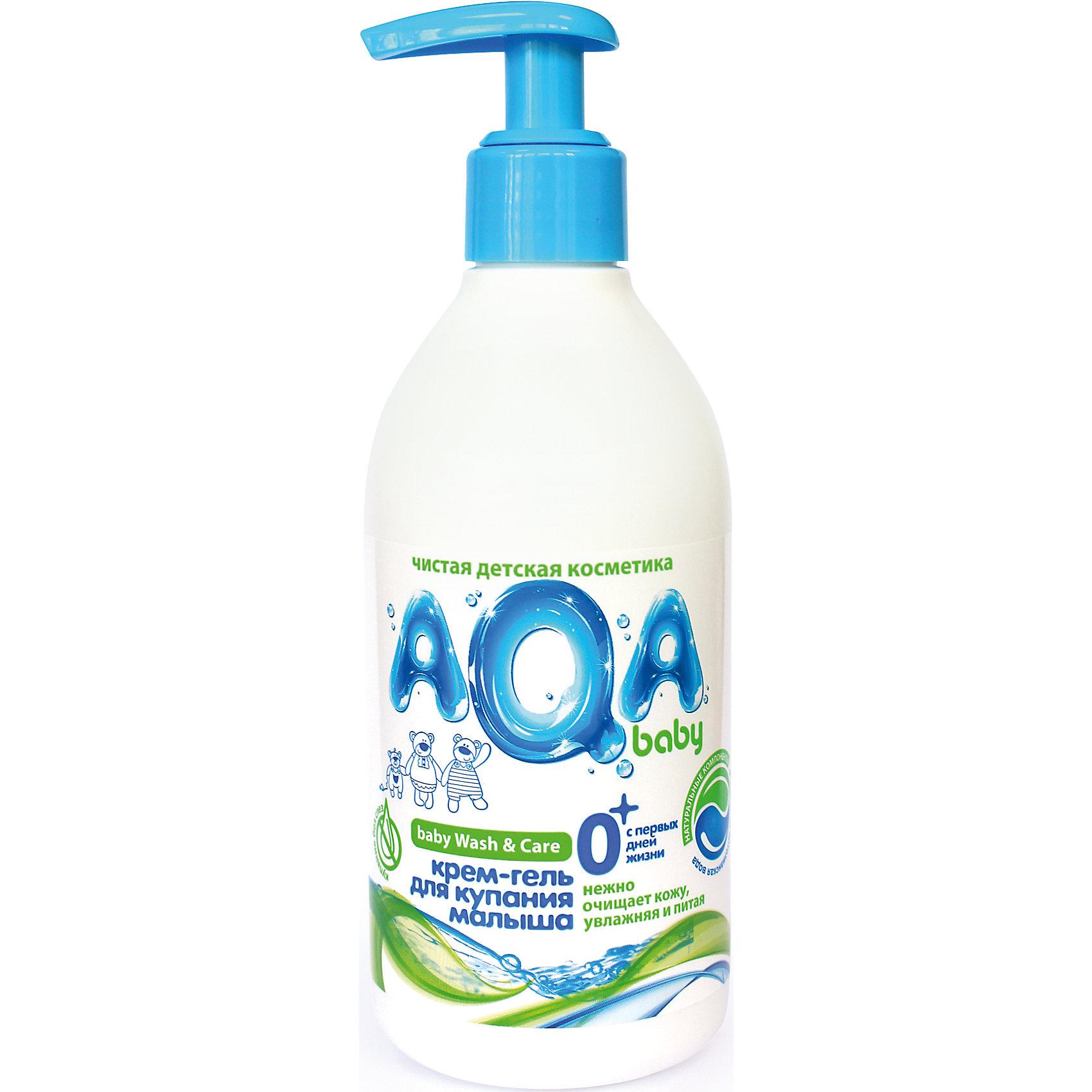 ����-���� ��� ������� ������, AQA baby, 300 ��.