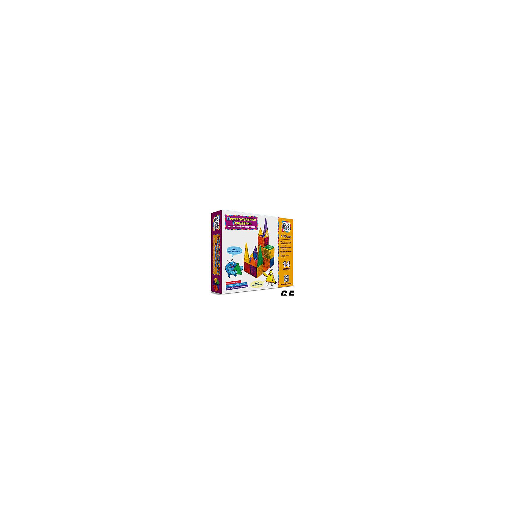Магнитный конструктор Притягательная геометрия,14 деталей, Kribly BooМагнитные конструкторы<br>Магнитный конструктор Притягательная геометрия, 14 деталей, Kribly Boo (Крибли Бу)<br><br>Характеристики:<br><br>• яркие детали<br>• количество деталей: 14<br>• материал: пластик, магнит<br>• размер упаковки: 22х18х5 см<br>• вес: 150 грамм<br><br>С помощью конструктора Притягательная геометрия ребенок сможет построить любые сооружения, замки или транспортные средства. Каждая деталь имеет геометрическую форму и магнит. Таким образом, ребенок познакомится с геометрическими фигурами и узнает многое о магнитном притяжении. Развивающий конструктор станет прекрасным подарком для любознательных малышей!<br><br>Магнитный конструктор Притягательная геометрия,14 деталей, Kribly Boo (Крибли Бу) вы можете купить в нашем интернет-магазине.<br><br>Ширина мм: 180<br>Глубина мм: 50<br>Высота мм: 220<br>Вес г: 15<br>Возраст от месяцев: 60<br>Возраст до месяцев: 120<br>Пол: Унисекс<br>Возраст: Детский<br>SKU: 5059076