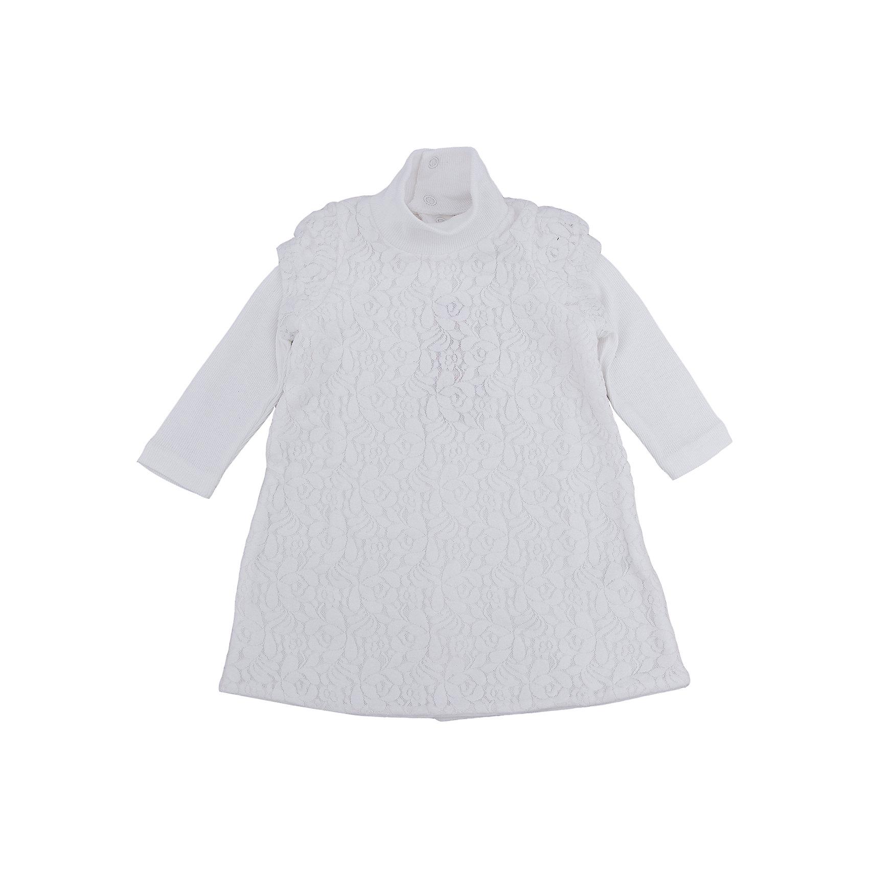 Нарядное платье для девочки PlayTodayПлатья<br>Характеристики:<br><br>• Вид одежды: платье<br>• Предназначение: праздничное платье<br>• Сезон: круглый год<br>• Материал: 45% полиамид, 45% хлопок, 10% эластан<br>• Цвет: белый<br>• Силуэт: прямой <br>• Длина платья: миди<br>• Рукав: длинный<br>• Вырез горловины и воротник: высокий воротник-стойка<br>• Застежка: кнопки по всей длине платья на спинке<br>• Особенности ухода: ручная стирка без применения отбеливающих средств, глажение при низкой температуре <br><br>PlayToday – это линейка детской одежды, которая предназначена как для повседневности, так и для праздников. Большинство моделей выполнены в классическом стиле, сочетающем в себе традиции с яркими стильными элементами и аксессуарами. Весь ассортимент одежды сочетается между собой по стилю и цветовому решению, поэтому Вам будет легко сформировать гардероб вашего ребенка, который отражает его индивидуальность. <br>Платье для девочки PlayToday выполнено из сочетания полиамида, хлопка и эластана. У платья круглая горловина, высокий воротник-стойка и длинный рукав, оформленный фонариком. Выполнено в классическом стиле: прямой силуэт придает платью особое очарование, а фактура ткани – стиль и изящество. Платье легко надевать и снимать, сзади предусмотрены застежки по всей длине изделия. Платье для девочки PlayToday – это стиль, качество и элегантность!<br><br>Платье для девочки PlayToday можно купить в нашем интернет-магазине.<br><br>Ширина мм: 236<br>Глубина мм: 16<br>Высота мм: 184<br>Вес г: 177<br>Цвет: белый<br>Возраст от месяцев: 6<br>Возраст до месяцев: 9<br>Пол: Женский<br>Возраст: Детский<br>Размер: 74,92,86,80<br>SKU: 5059431