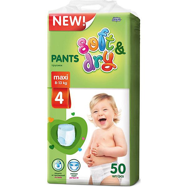 Купить Трусики-подгузники Soft&Dry Maxi 8-13 кг., 50 шт., Helen Harper, Россия, Унисекс