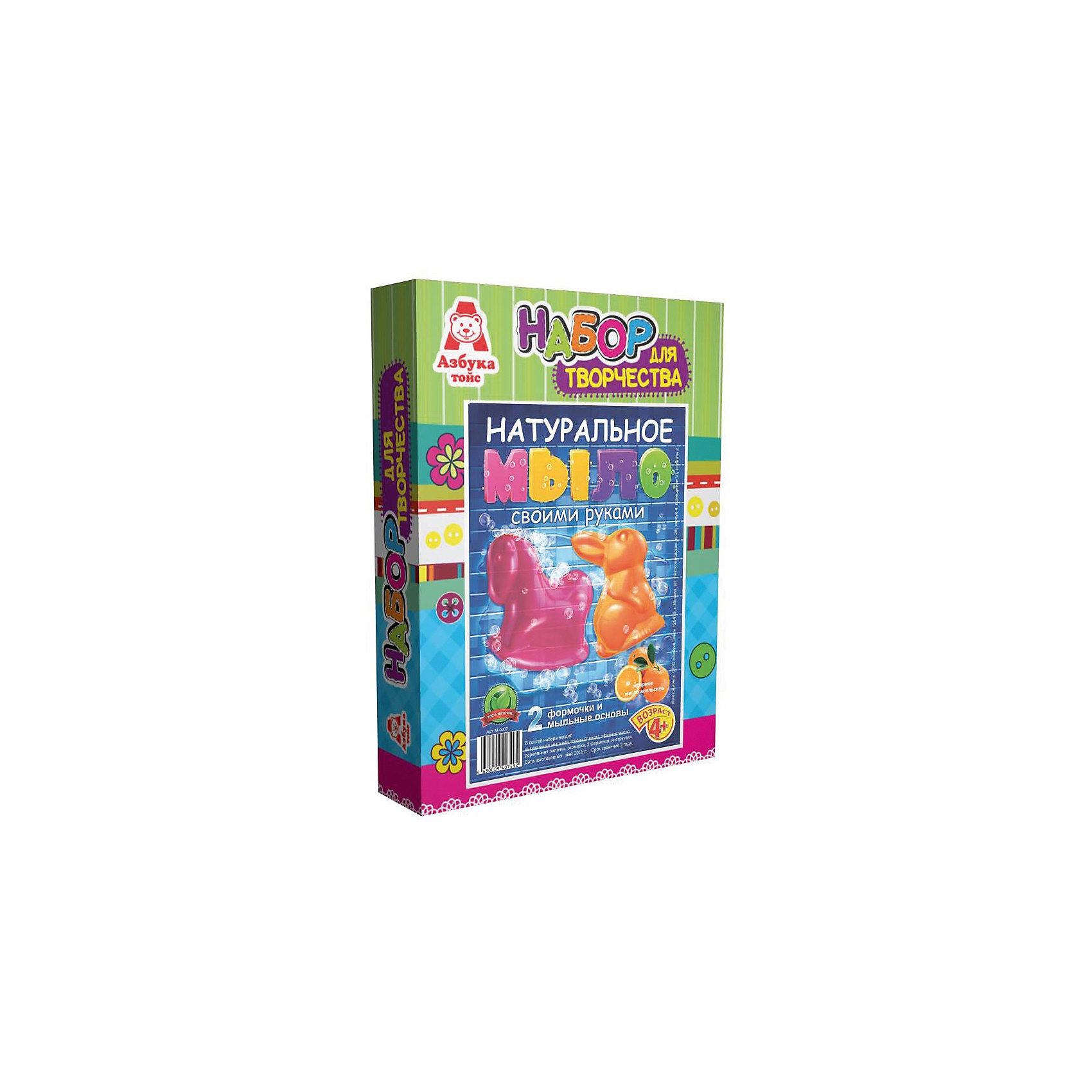 Мыло Заяц и ЛошадкаСоздание мыла<br>Характеристики товара:<br><br>• упаковка: коробка<br>• количество цветов: 5<br>• возраст: 4+<br>• масса: 294 г<br>• габариты: 50х240х280 мм<br>• комплектация: натуральная мыльная основа (5 видов), эфирное масло (5 видов), деревянная палочка, емкость для растапливания, формочки - 5 шт., инструкция<br>• страна бренда: РФ<br>• страна изготовитель: РФ<br><br>Мыловарение – интересный и необычный способ занять малыша. Ошибочно полагать, что создавать мыло – творчество только для девочек. В новом наборе формочки позволяют варить мыло в форме различных предметов. На выходе у ребенка получится настоящее мыло, готовое к использованию. Благодаря эфирным маслам оно будет приятно пахнуть. В наборе есть все необходимое для создания продукта.<br>Набор станет отличным подарком ребенку, так как он сможет сам сделать полезную вещь для себя или в качестве подарка близким! Материалы, использованные при изготовлении товара, сертифицированы и отвечают всем международным требованиям по качеству. <br><br>Набор Мыло Заяц и Лошадка от бренда Азбука Тойс можно приобрести в нашем интернет-магазине.<br><br>Ширина мм: 240<br>Глубина мм: 50<br>Высота мм: 280<br>Вес г: 294<br>Возраст от месяцев: 48<br>Возраст до месяцев: 96<br>Пол: Унисекс<br>Возраст: Детский<br>SKU: 5062846