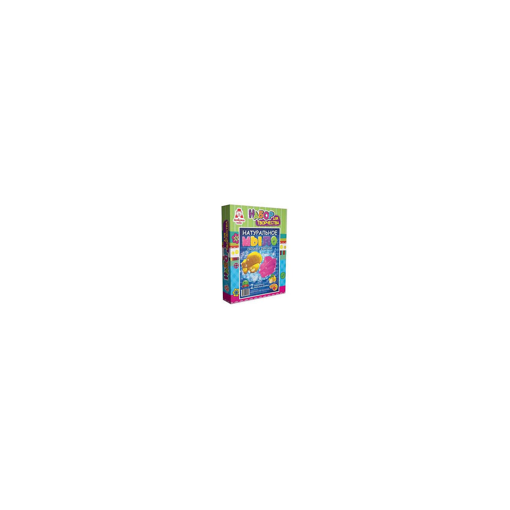 Мыло Кораблик и СамолетСоздание мыла<br>Характеристики товара:<br><br>• упаковка: коробка<br>• количество цветов: 5<br>• возраст: 4+<br>• масса: 294 г<br>• габариты: 50х240х280 мм<br>• комплектация: натуральная мыльная основа (5 видов), эфирное масло (5 видов), деревянная палочка, емкость для растапливания, формочки - 5 шт., инструкция<br>• страна бренда: РФ<br>• страна изготовитель: РФ<br><br>Мыловарение – интересный и необычный способ занять малыша. Ошибочно полагать, что создавать мыло – творчество только для девочек. В новом наборе формочки позволяют варить мыло в форме различных предметов. На выходе у ребенка получится настоящее мыло, готовое к использованию. Благодаря эфирным маслам оно будет приятно пахнуть. В наборе есть все необходимое для создания продукта.<br>Набор станет отличным подарком ребенку, так как он сможет сам сделать полезную вещь для себя или в качестве подарка близким! Материалы, использованные при изготовлении товара, сертифицированы и отвечают всем международным требованиям по качеству. <br><br>Набор Мыло Кораблик и Самолет от бренда Азбука Тойс можно приобрести в нашем интернет-магазине.<br><br>Ширина мм: 240<br>Глубина мм: 50<br>Высота мм: 280<br>Вес г: 294<br>Возраст от месяцев: 48<br>Возраст до месяцев: 96<br>Пол: Мужской<br>Возраст: Детский<br>SKU: 5062847