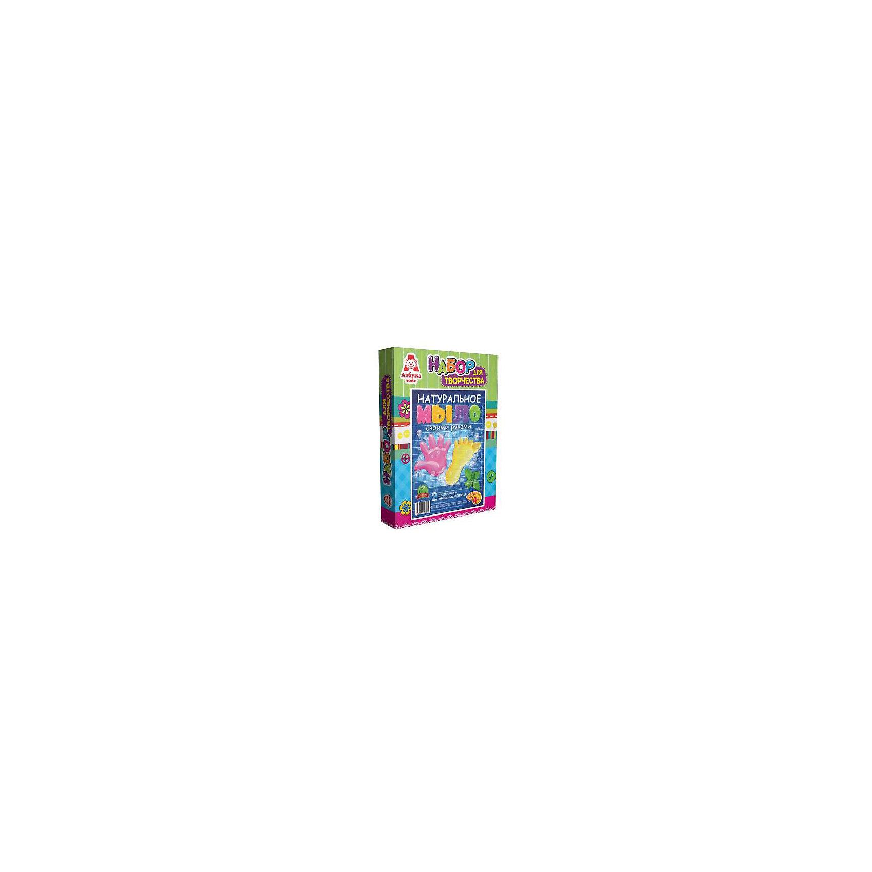 Мыло Рука и НогаСоздание мыла<br>Характеристики товара:<br><br>• упаковка: коробка<br>• количество цветов: 5<br>• возраст: 4+<br>• масса: 294 г<br>• габариты: 50х240х280 мм<br>• комплектация: натуральная мыльная основа (5 видов), эфирное масло (5 видов), деревянная палочка, емкость для растапливания, формочки - 5 шт., инструкция<br>• страна бренда: РФ<br>• страна изготовитель: РФ<br><br>Мыловарение – интересный и необычный способ занять малыша. Ошибочно полагать, что создавать мыло – творчество только для девочек. В новом наборе формочки позволяют варить мыло в форме различных предметов. На выходе у ребенка получится настоящее мыло, готовое к использованию. Благодаря эфирным маслам оно будет приятно пахнуть. В наборе есть все необходимое для создания продукта.<br>Набор станет отличным подарком ребенку, так как он сможет сам сделать полезную вещь для себя или в качестве подарка близким! Материалы, использованные при изготовлении товара, сертифицированы и отвечают всем международным требованиям по качеству. <br><br>Набор Мыло Рука и Нога от бренда Азбука Тойс можно приобрести в нашем интернет-магазине.<br><br>Ширина мм: 240<br>Глубина мм: 50<br>Высота мм: 280<br>Вес г: 294<br>Возраст от месяцев: 48<br>Возраст до месяцев: 96<br>Пол: Унисекс<br>Возраст: Детский<br>SKU: 5062848