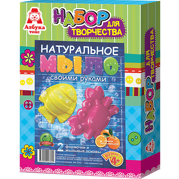 Мыло Краб и РыбкаНаборы для создания мыла<br>Характеристики товара:<br><br>• упаковка: коробка<br>• количество цветов: 5<br>• возраст: 4+<br>• масса: 294 г<br>• габариты: 50х240х280 мм<br>• комплектация: натуральная мыльная основа (5 видов), эфирное масло (5 видов), деревянная палочка, емкость для растапливания, формочки - 5 шт., инструкция<br>• страна бренда: РФ<br>• страна изготовитель: РФ<br><br>Мыловарение – интересный и необычный способ занять малыша. Ошибочно полагать, что создавать мыло – творчество только для девочек. В новом наборе формочки позволяют варить мыло в форме различных предметов. На выходе у ребенка получится настоящее мыло, готовое к использованию. Благодаря эфирным маслам оно будет приятно пахнуть. В наборе есть все необходимое для создания продукта.<br>Набор станет отличным подарком ребенку, так как он сможет сам сделать полезную вещь для себя или в качестве подарка близким! Материалы, использованные при изготовлении товара, сертифицированы и отвечают всем международным требованиям по качеству. <br><br>Набор Мыло Краб и Рыбка от бренда Азбука Тойс можно приобрести в нашем интернет-магазине.<br><br>Ширина мм: 240<br>Глубина мм: 50<br>Высота мм: 280<br>Вес г: 294<br>Возраст от месяцев: 48<br>Возраст до месяцев: 96<br>Пол: Унисекс<br>Возраст: Детский<br>SKU: 5062850
