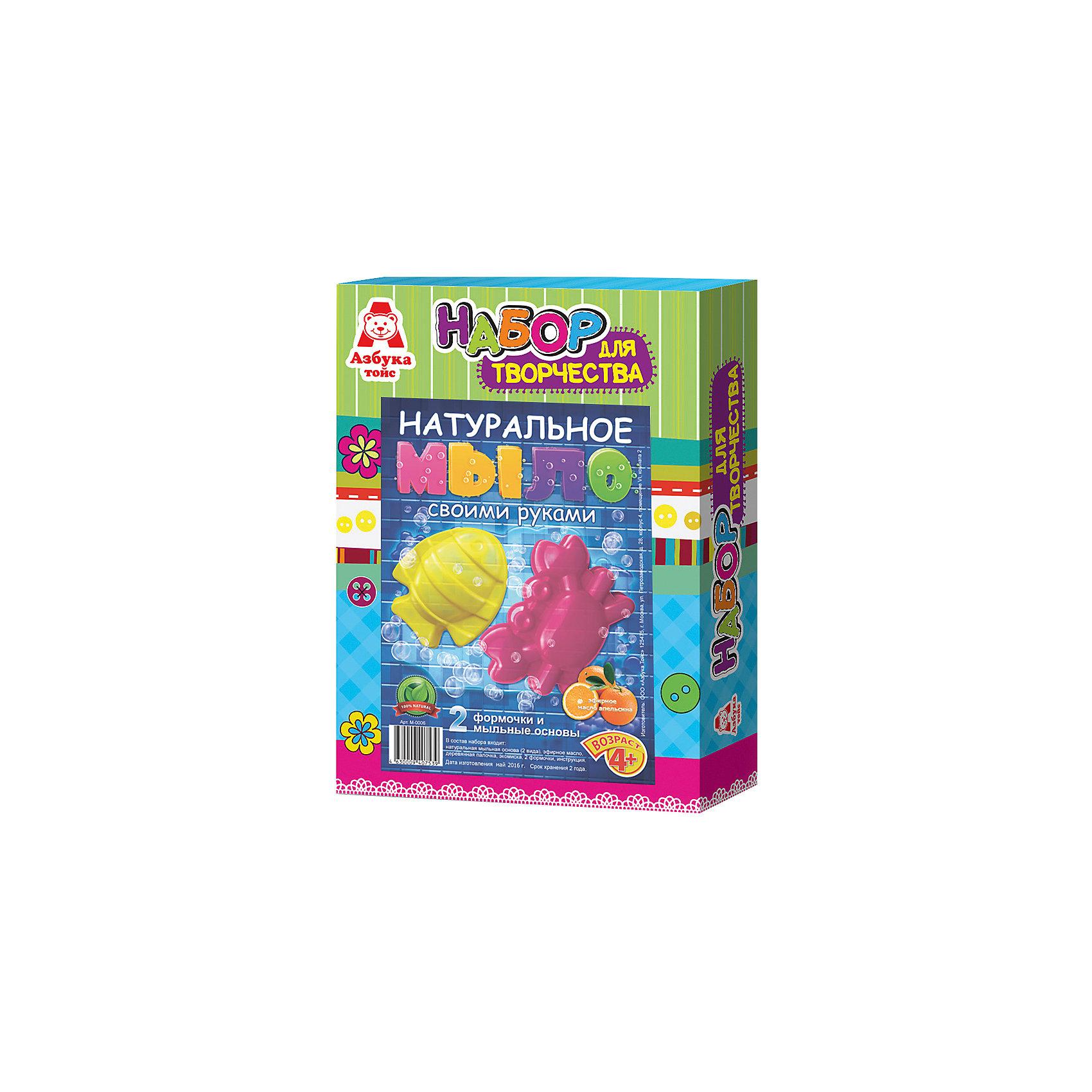 Мыло Краб и РыбкаСоздание мыла<br>Характеристики товара:<br><br>• упаковка: коробка<br>• количество цветов: 5<br>• возраст: 4+<br>• масса: 294 г<br>• габариты: 50х240х280 мм<br>• комплектация: натуральная мыльная основа (5 видов), эфирное масло (5 видов), деревянная палочка, емкость для растапливания, формочки - 5 шт., инструкция<br>• страна бренда: РФ<br>• страна изготовитель: РФ<br><br>Мыловарение – интересный и необычный способ занять малыша. Ошибочно полагать, что создавать мыло – творчество только для девочек. В новом наборе формочки позволяют варить мыло в форме различных предметов. На выходе у ребенка получится настоящее мыло, готовое к использованию. Благодаря эфирным маслам оно будет приятно пахнуть. В наборе есть все необходимое для создания продукта.<br>Набор станет отличным подарком ребенку, так как он сможет сам сделать полезную вещь для себя или в качестве подарка близким! Материалы, использованные при изготовлении товара, сертифицированы и отвечают всем международным требованиям по качеству. <br><br>Набор Мыло Краб и Рыбка от бренда Азбука Тойс можно приобрести в нашем интернет-магазине.<br><br>Ширина мм: 240<br>Глубина мм: 50<br>Высота мм: 280<br>Вес г: 294<br>Возраст от месяцев: 48<br>Возраст до месяцев: 96<br>Пол: Унисекс<br>Возраст: Детский<br>SKU: 5062850