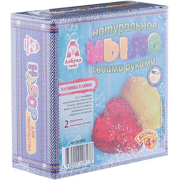 Мыло Лимон и КлубникаНаборы для создания мыла<br>Характеристики товара:<br><br>• упаковка: коробка<br>• количество цветов: 5<br>• возраст: 4+<br>• масса: 294 г<br>• габариты: 50х240х280 мм<br>• комплектация: натуральная мыльная основа (5 видов), эфирное масло (5 видов), деревянная палочка, емкость для растапливания, формочки - 5 шт., инструкция<br>• страна бренда: РФ<br>• страна изготовитель: РФ<br><br>Мыловарение – интересный и необычный способ занять малыша. Ошибочно полагать, что создавать мыло – творчество только для девочек. В новом наборе формочки позволяют варить мыло в форме различных предметов. На выходе у ребенка получится настоящее мыло, готовое к использованию. Благодаря эфирным маслам оно будет приятно пахнуть. В наборе есть все необходимое для создания продукта.<br>Набор станет отличным подарком ребенку, так как он сможет сам сделать полезную вещь для себя или в качестве подарка близким! Материалы, использованные при изготовлении товара, сертифицированы и отвечают всем международным требованиям по качеству. <br><br>Набор Мыло Лимон и Клубника от бренда Азбука Тойс можно приобрести в нашем интернет-магазине.<br>Ширина мм: 240; Глубина мм: 50; Высота мм: 280; Вес г: 294; Возраст от месяцев: 48; Возраст до месяцев: 96; Пол: Женский; Возраст: Детский; SKU: 5062851;