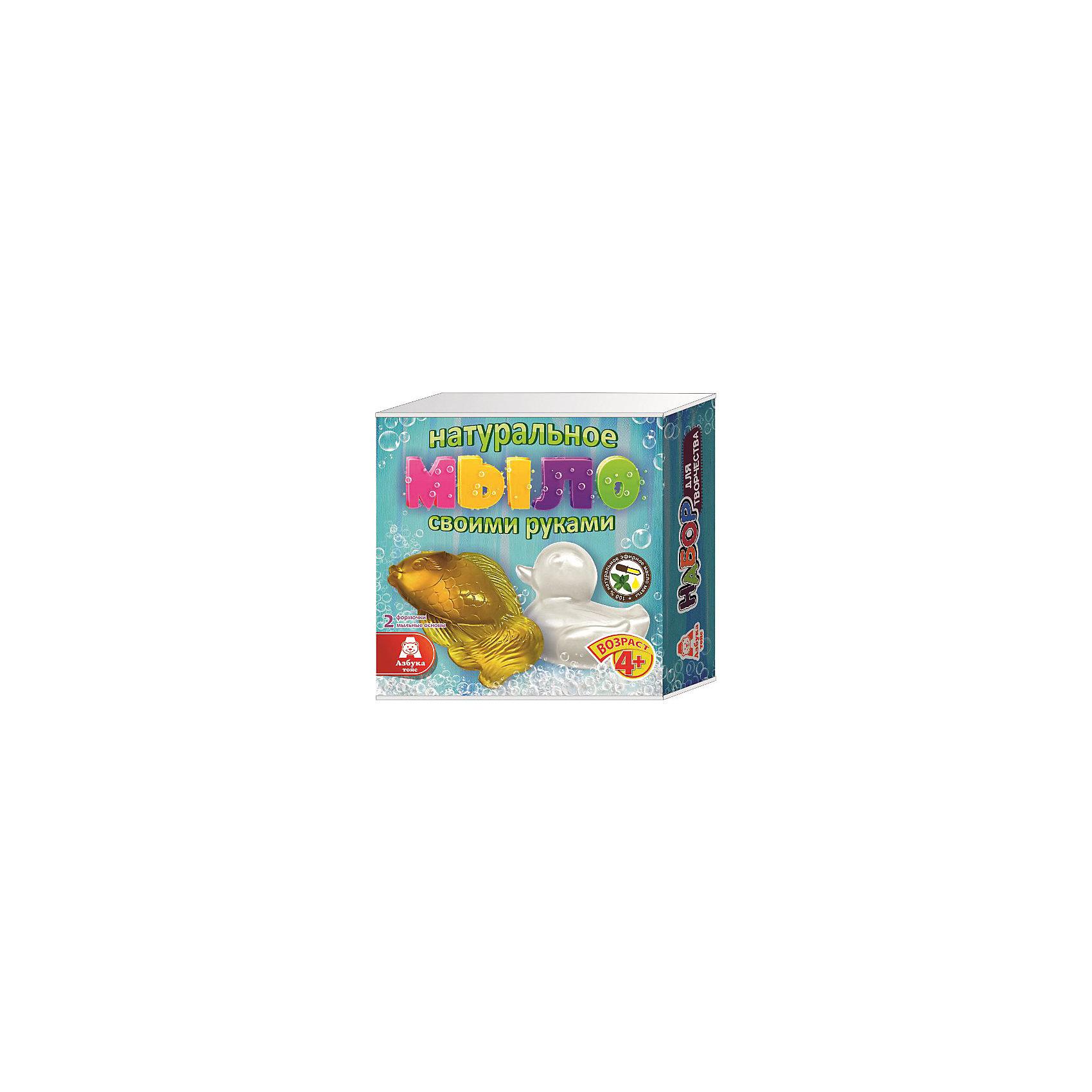 Мыло Рыбка и УточкаСоздание мыла<br>Характеристики товара:<br><br>• упаковка: коробка<br>• количество цветов: 5<br>• возраст: 4+<br>• масса: 260 г<br>• габариты: 50х140х140 мм<br>• комплектация: натуральная мыльная основа (5 видов), эфирное масло (5 видов), деревянная палочка, емкость для растапливания, формочки - 5 шт., инструкция<br>• страна бренда: РФ<br>• страна изготовитель: РФ<br><br>Мыловарение – интересный и необычный способ занять малыша. Ошибочно полагать, что создавать мыло – творчество только для девочек. В новом наборе формочки позволяют варить мыло в форме различных предметов. На выходе у ребенка получится настоящее мыло, готовое к использованию. Благодаря эфирным маслам оно будет приятно пахнуть. В наборе есть все необходимое для создания продукта.<br>Набор станет отличным подарком ребенку, так как он сможет сам сделать полезную вещь для себя или в качестве подарка близким! Материалы, использованные при изготовлении товара, сертифицированы и отвечают всем международным требованиям по качеству. <br><br>Набор Мыло Рыбка и Уточка от бренда Азбука Тойс можно приобрести в нашем интернет-магазине.<br><br>Ширина мм: 140<br>Глубина мм: 50<br>Высота мм: 140<br>Вес г: 260<br>Возраст от месяцев: 48<br>Возраст до месяцев: 96<br>Пол: Унисекс<br>Возраст: Детский<br>SKU: 5062852